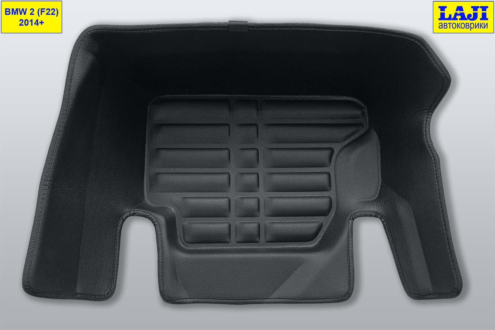 5D коврики BMW 2 серии F22 2014-2020 9