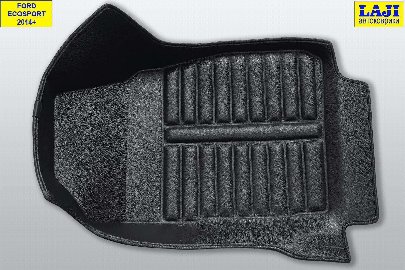 5D коврики в салон Ford Ecosport 2014-н.в. 5