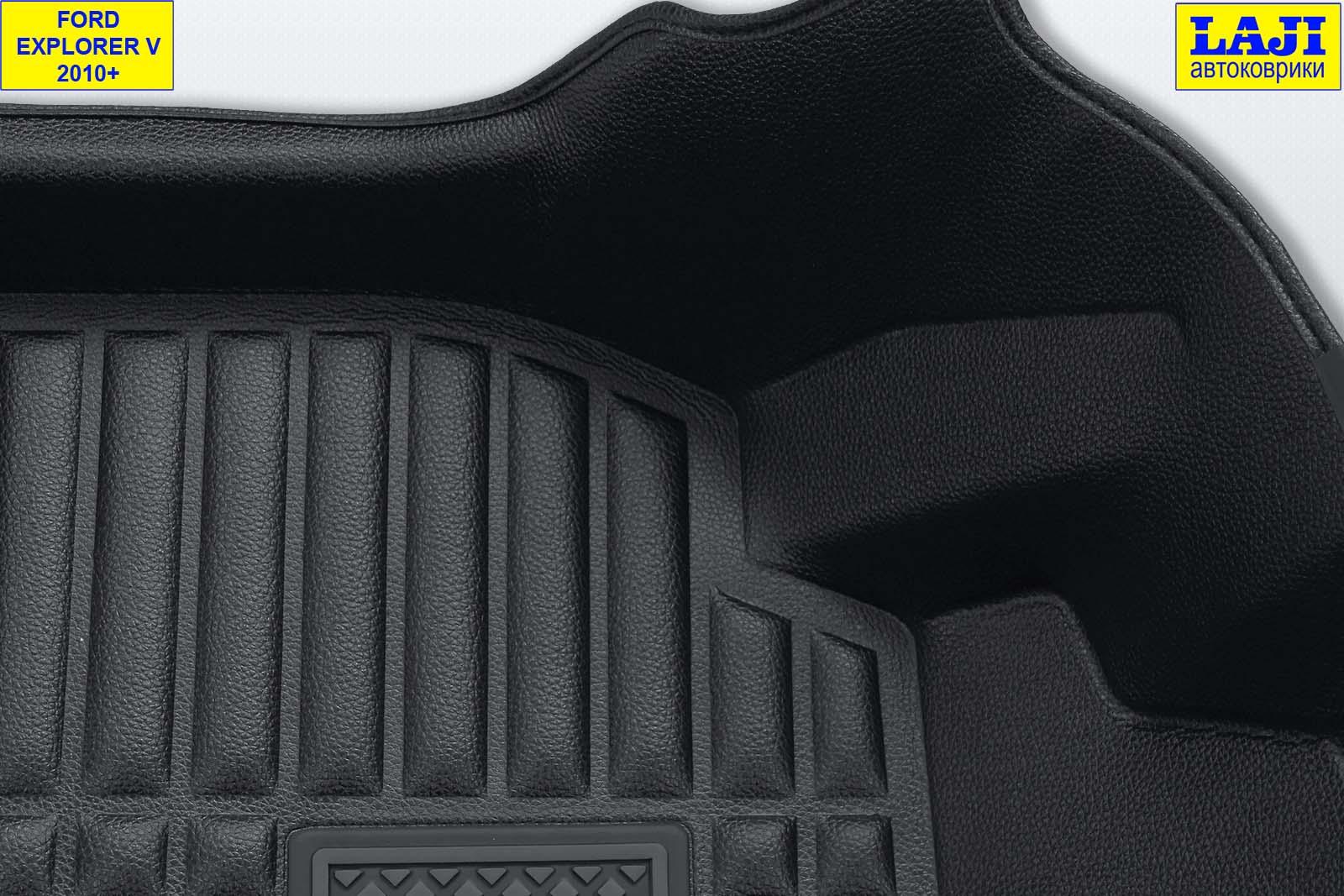 5D коврики в салон Ford Explorer 7 мест 2015-н.в. 6
