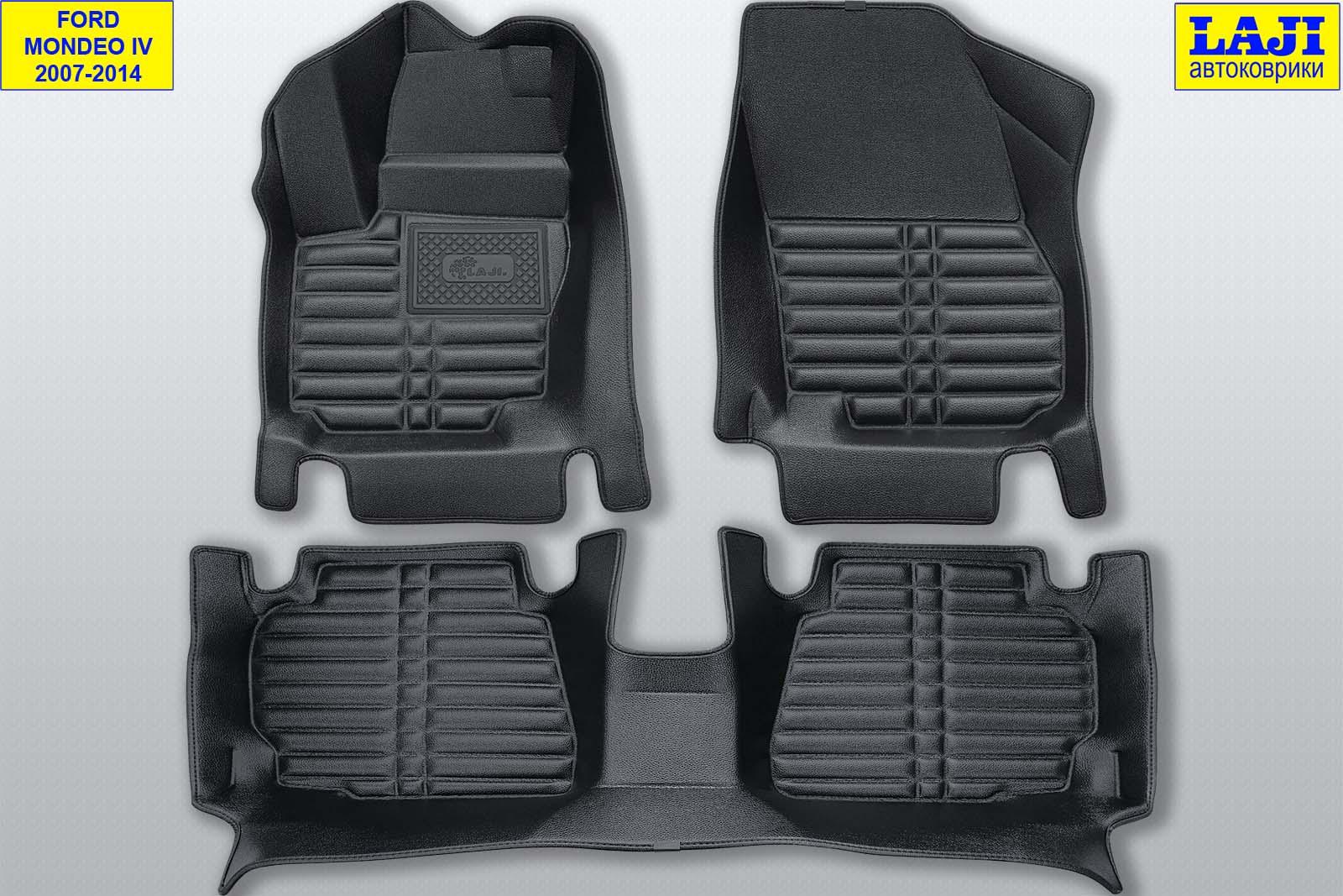 5D коврики в салон Ford Mondeo 4 2007-2014 1
