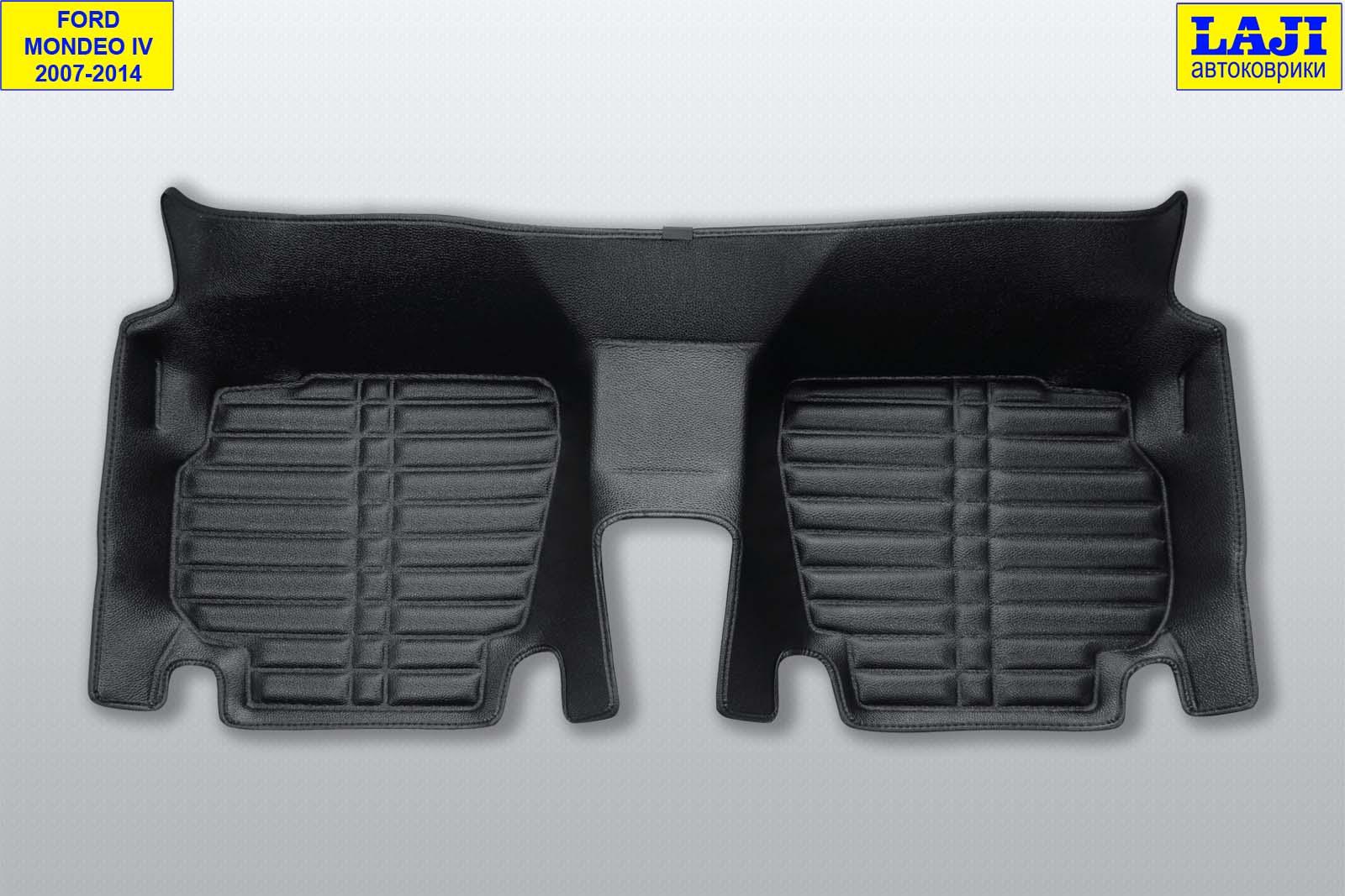5D коврики в салон Ford Mondeo 4 2007-2014 9