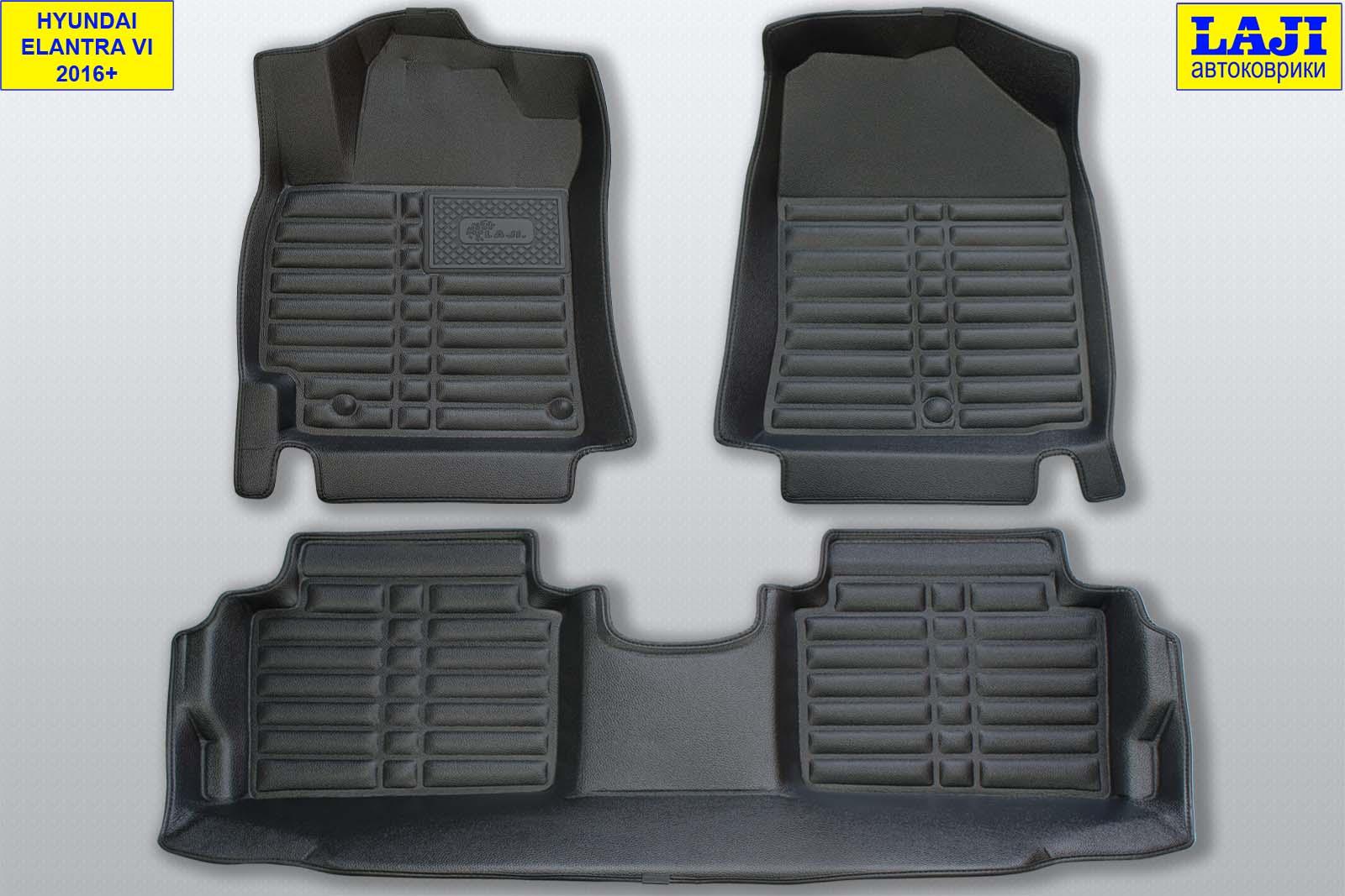 5D коврики в салон Hyundai Elantra 6 AD 2016-2020 1
