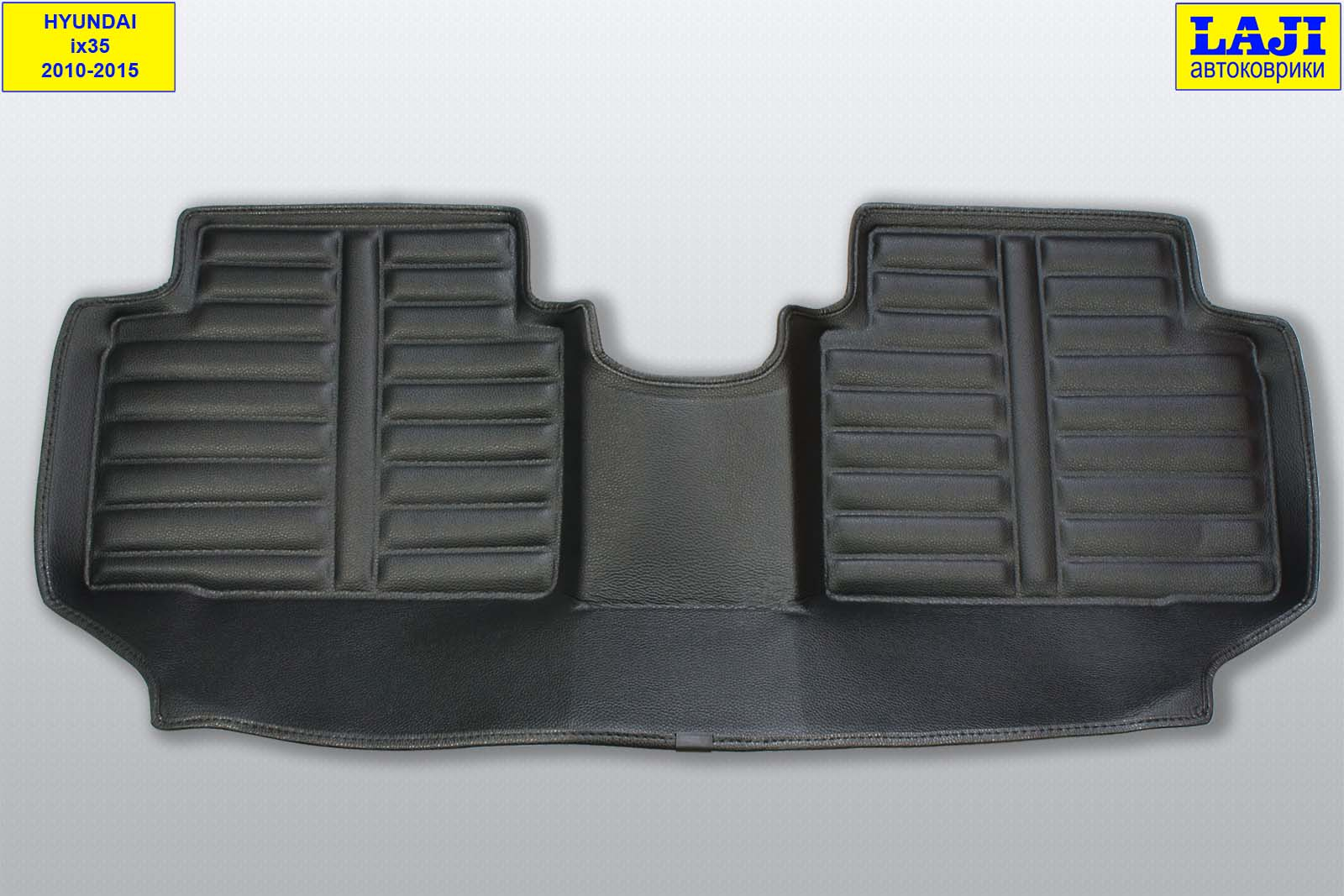 5D коврики в салон Hyundai ix35 2010-2015 10