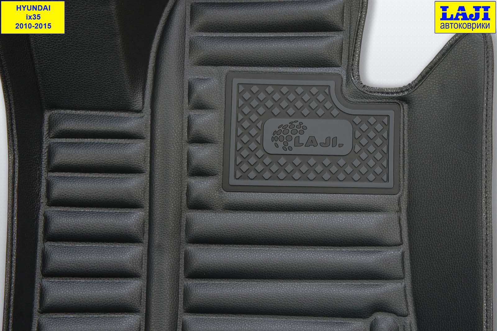 5D коврики в салон Hyundai ix35 2010-2015 7