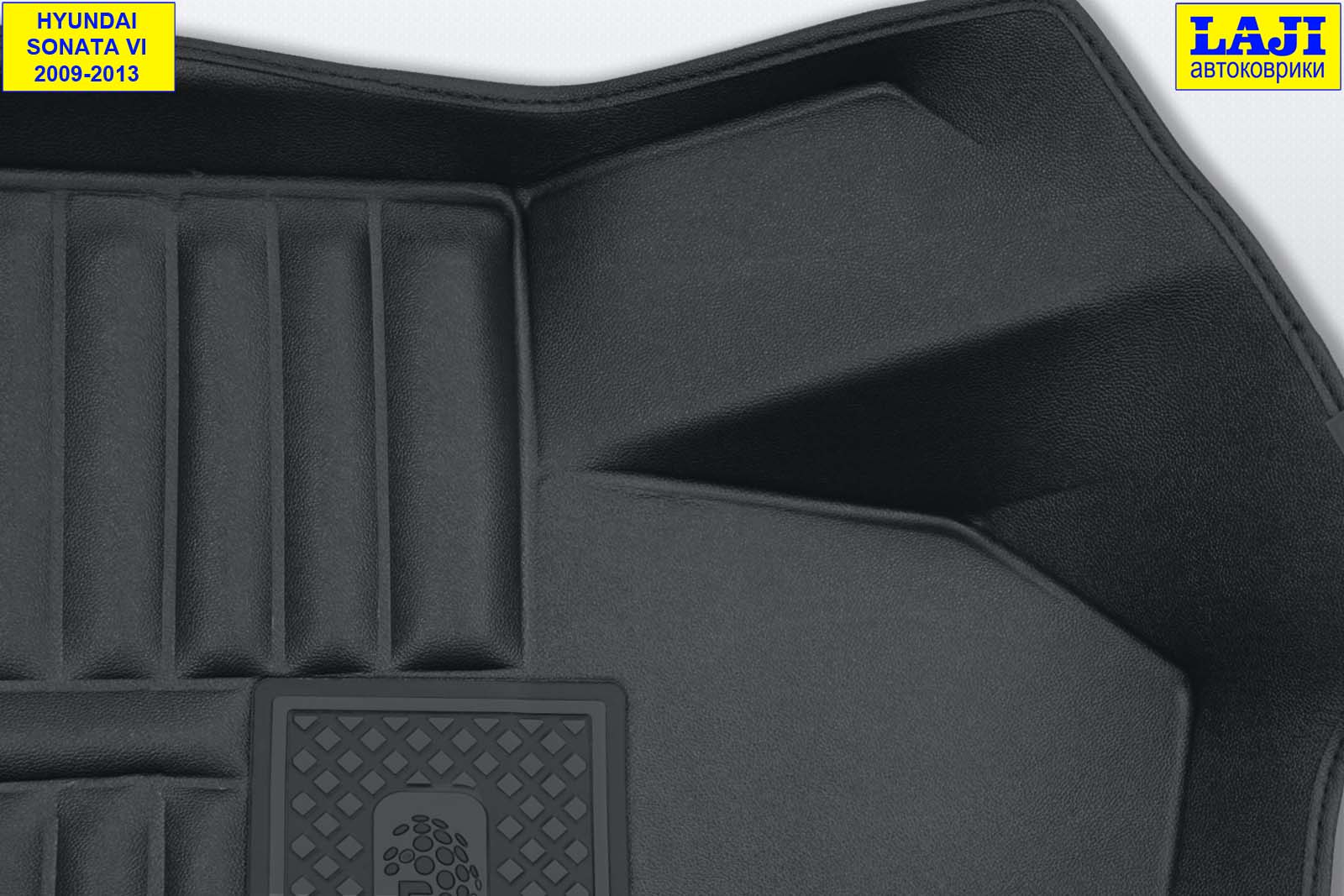 5D коврики в салон Sonata 6 2009-2013 6