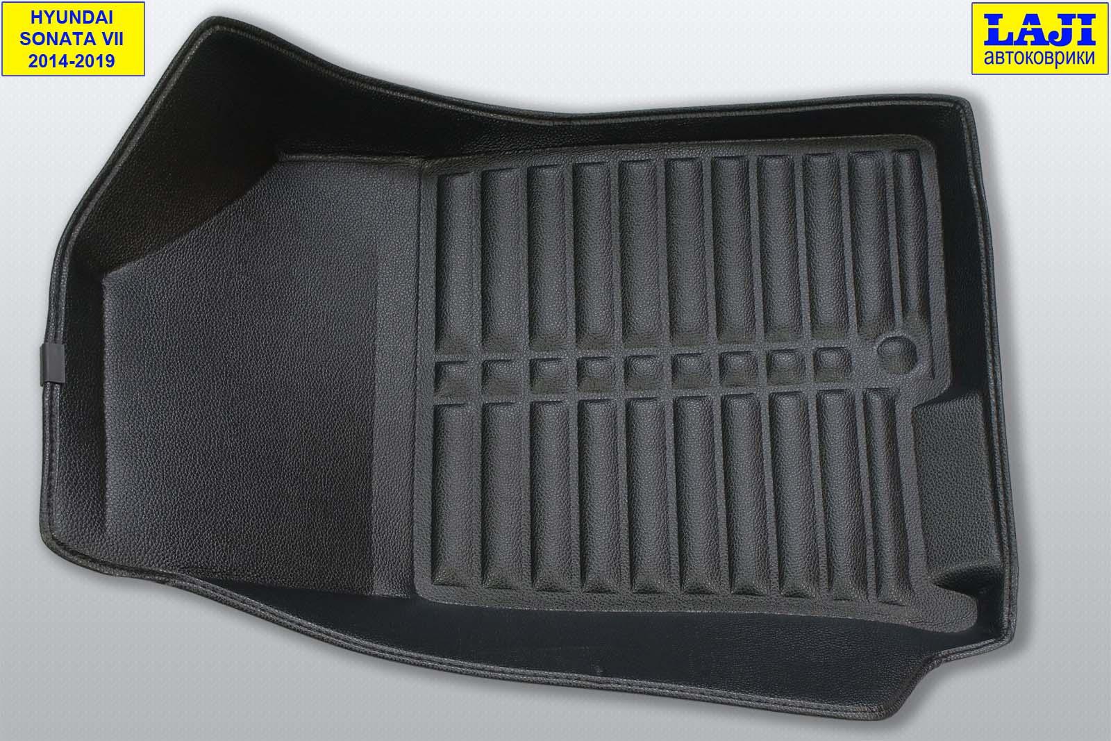 5D коврики в салон Hyundai Sonata 7 2014-2019 4