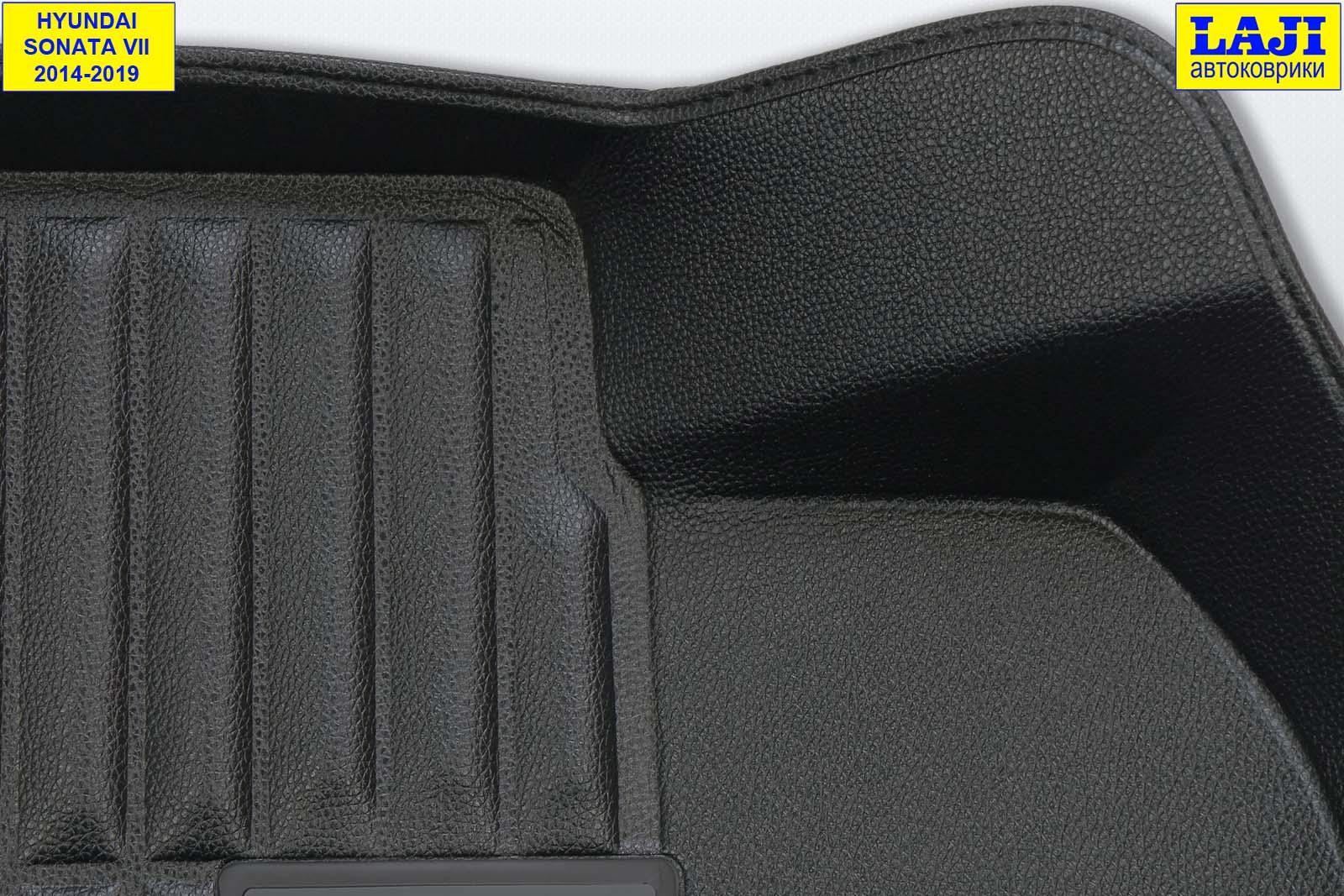 5D коврики в салон Hyundai Sonata 7 2014-2019 6