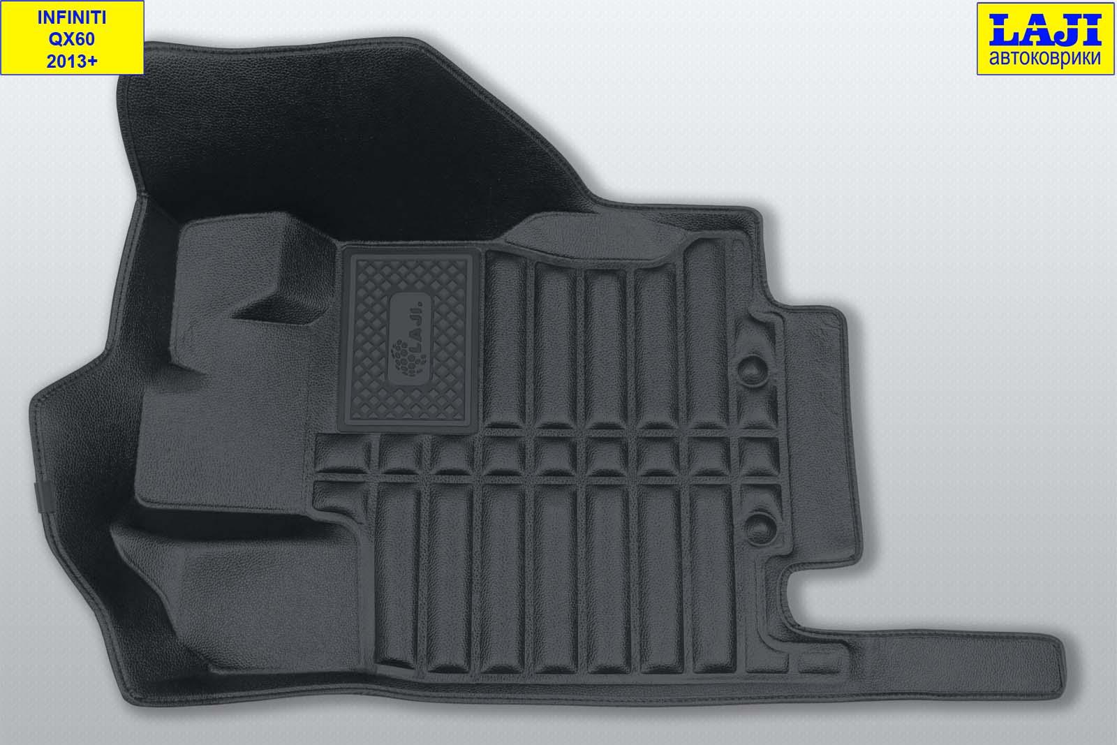 5D коврики в салон Infiniti QX60 2013-н.в. 3