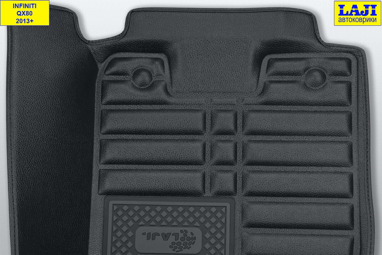 5D коврики в салон Infiniti QX80 2013-н.в. 8