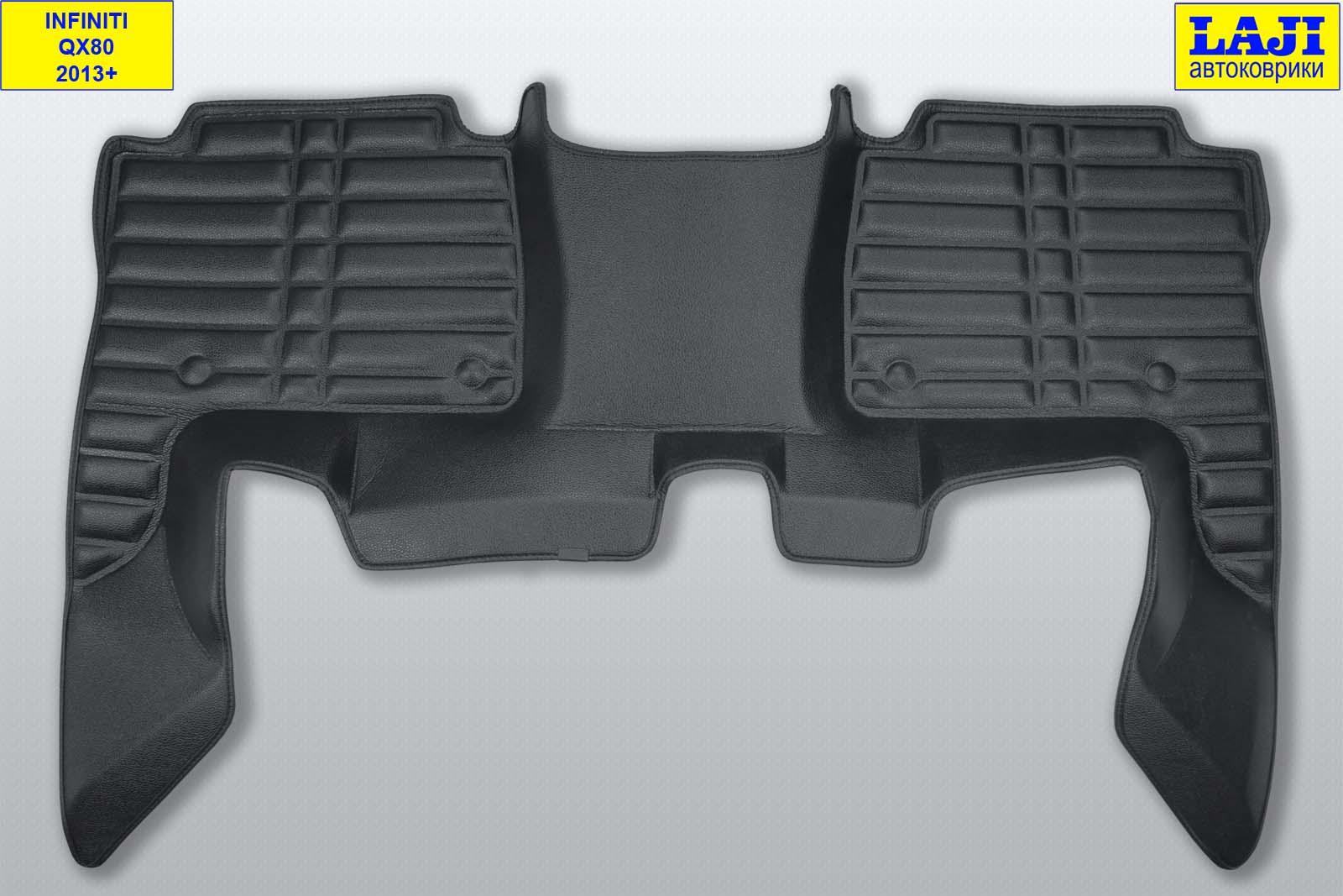 5D коврики в салон Infiniti QX80 2013-н.в. 9