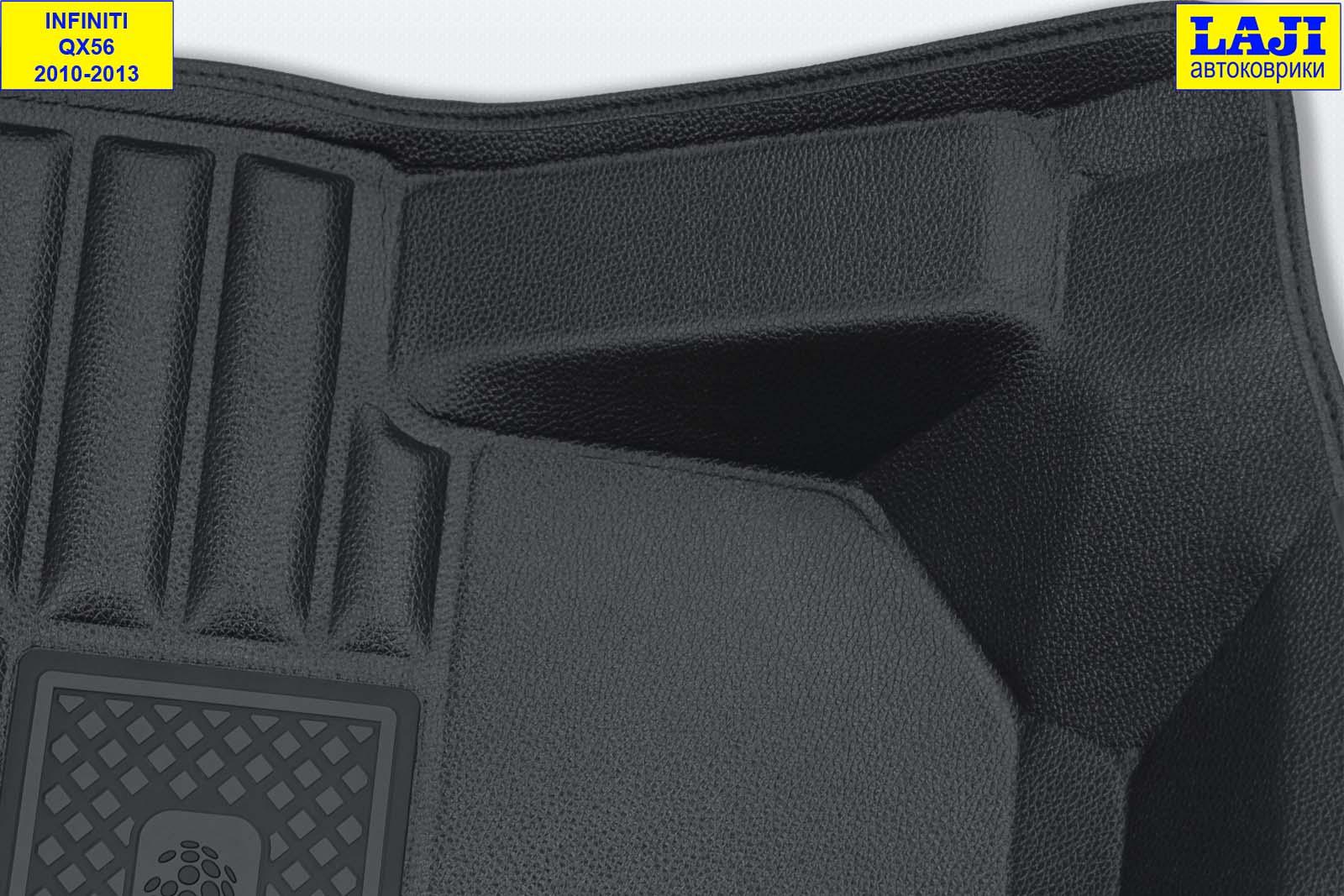 5D коврики в салон Infiniti QX56 2010-2013 6