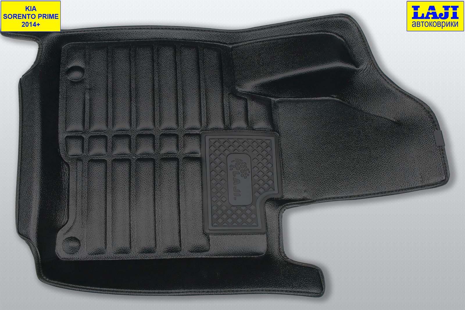 5D коврики в салон KIA Sorento Prime UM 2014-2020 3