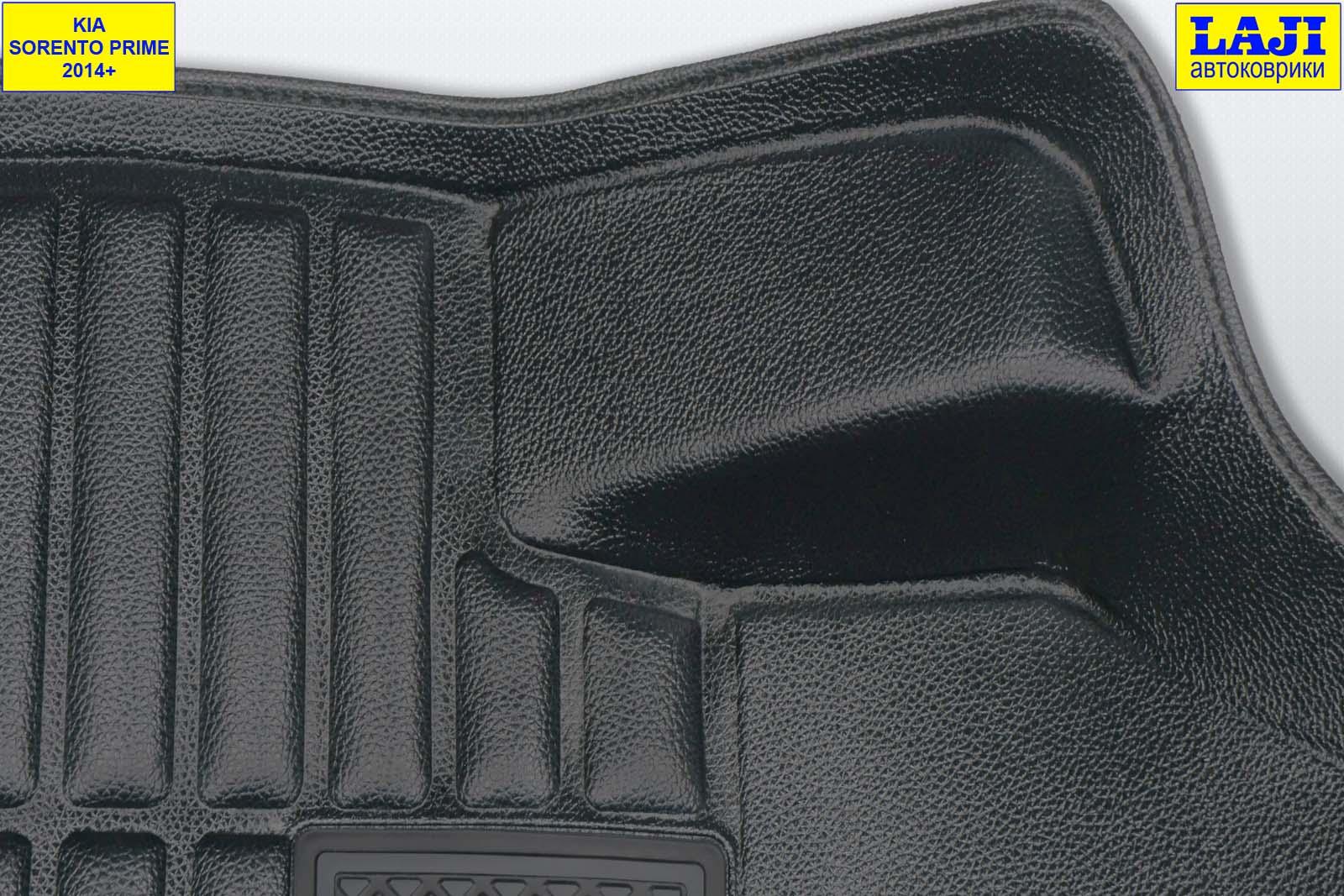 5D коврики в салон KIA Sorento Prime UM 2014-2020 6