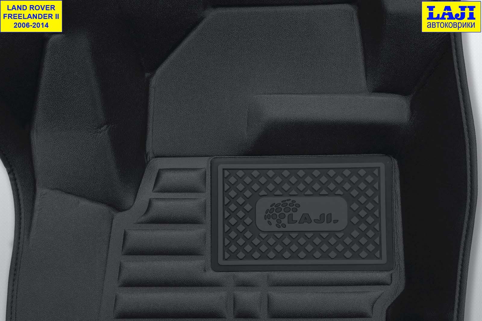 5D коврики в салон Land Rover Freelander 2 2006-2014 7