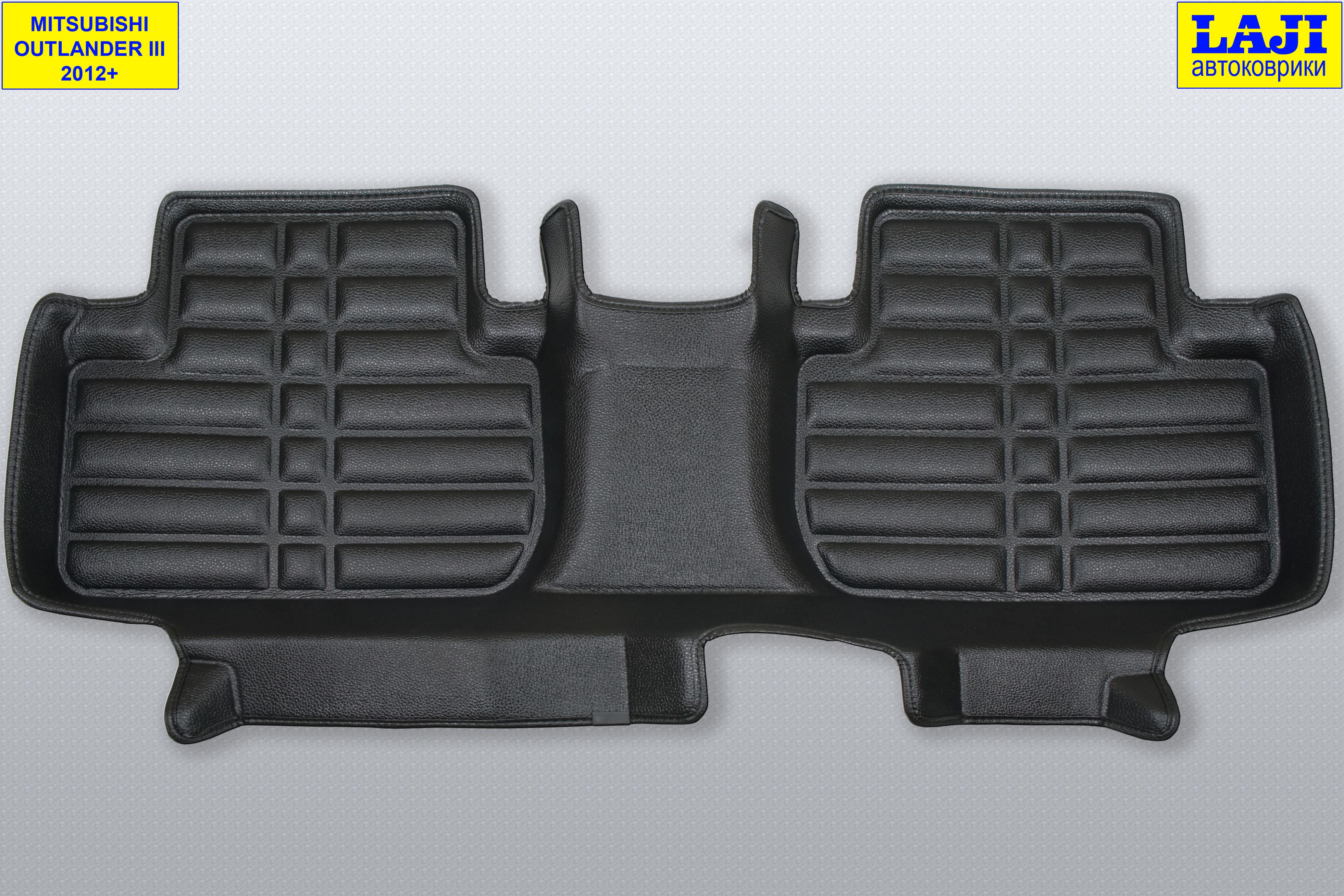 5D коврики в салон Mitsubishi Outlander III 2012-н.в. 10