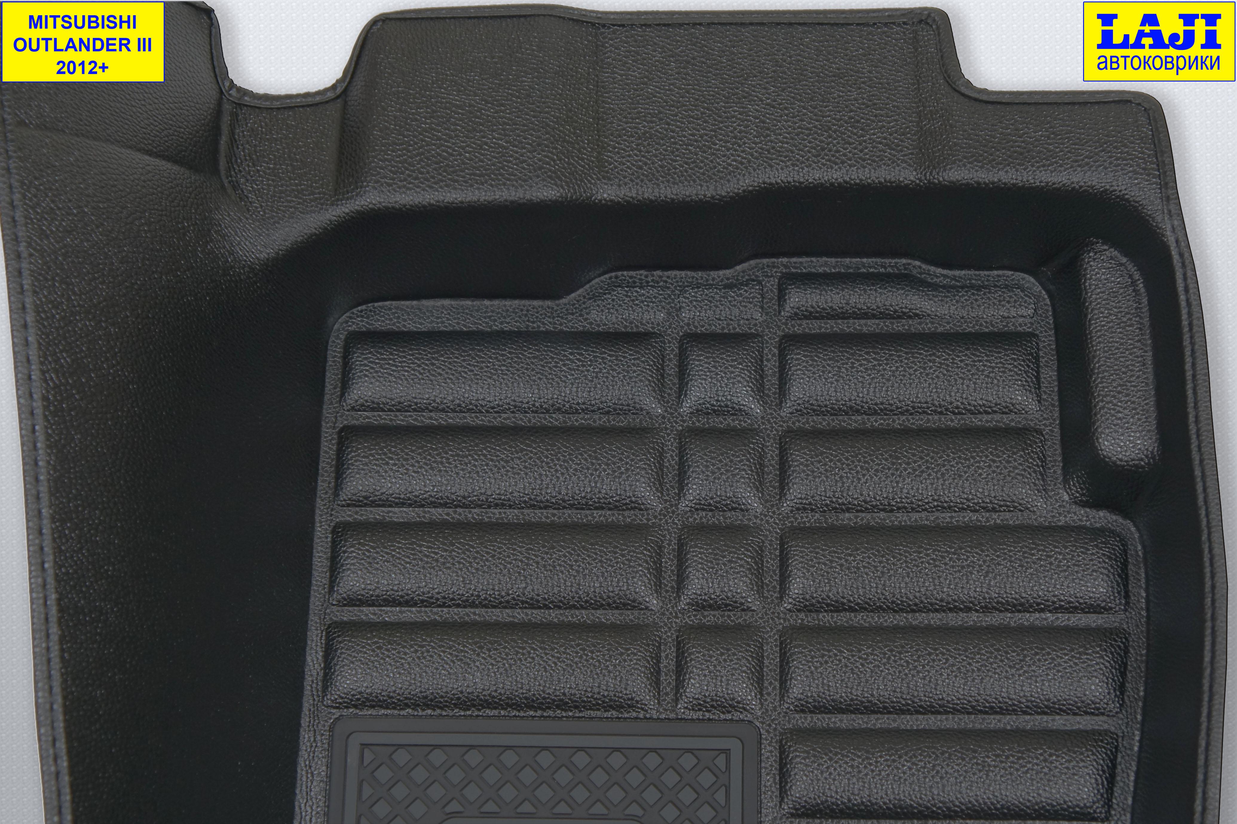 5D коврики в салон Mitsubishi Outlander III 2012-н.в. 8
