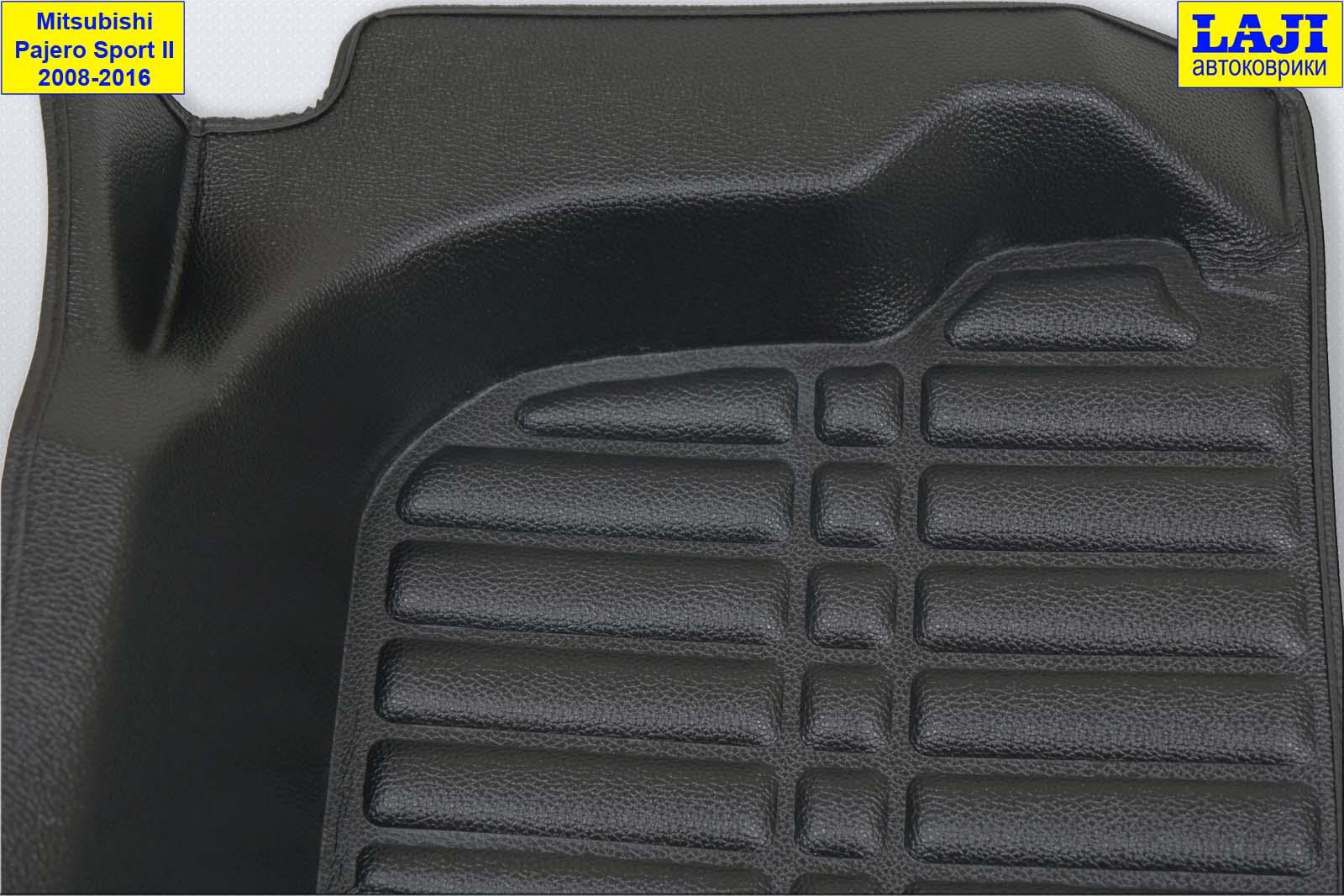 5D коврики в салон Mitsubishi Pajero Sport 2 2008-2016 8
