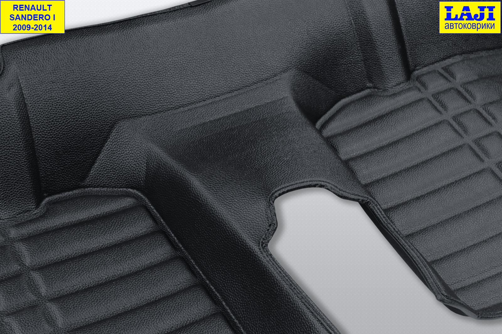 5D коврики в салон Renault Sandero Stepway 1 2009-2014 11