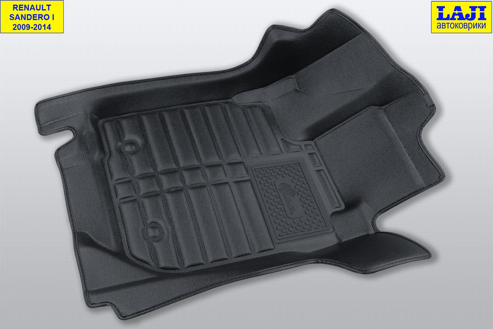 5D коврики в салон Renault Sandero 1 2009-2014 2