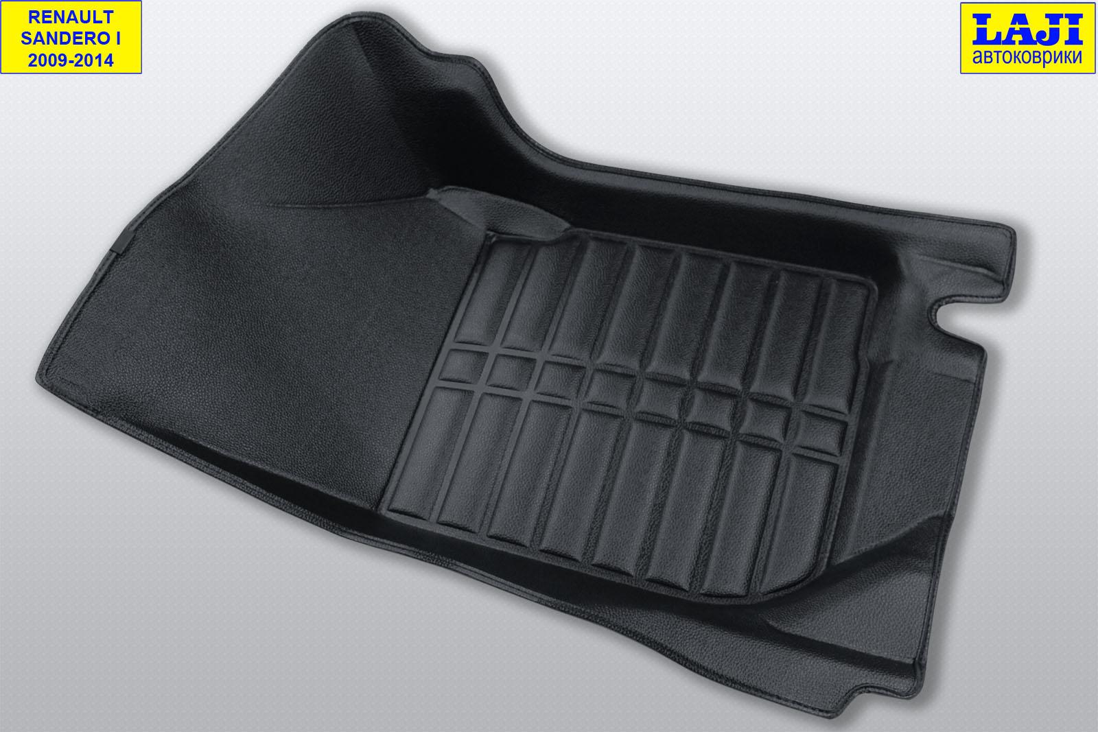 5D коврики в салон Renault Sandero Stepway 1 2009-2014 4