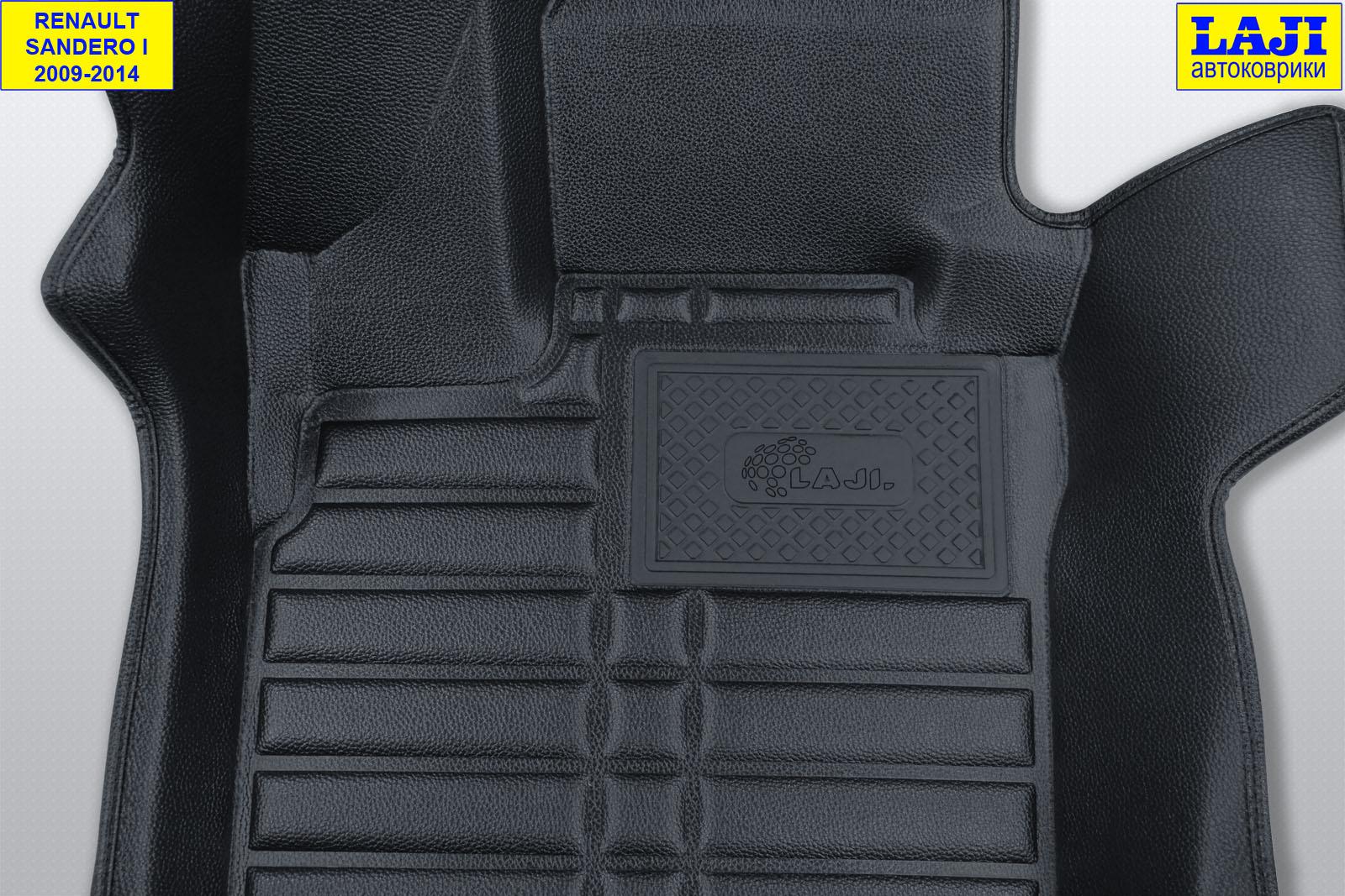 5D коврики в салон Renault Sandero 1 2009-2014 7