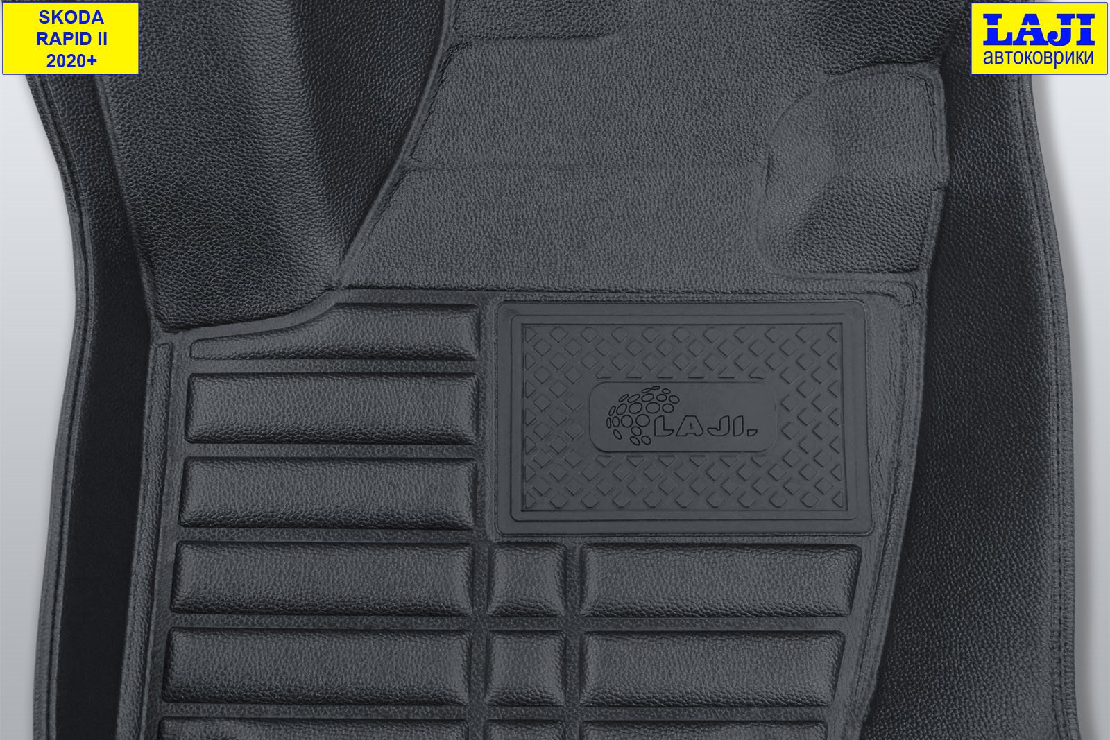 5D коврики в салон Skoda Rapid 2 2020-н.в. 7