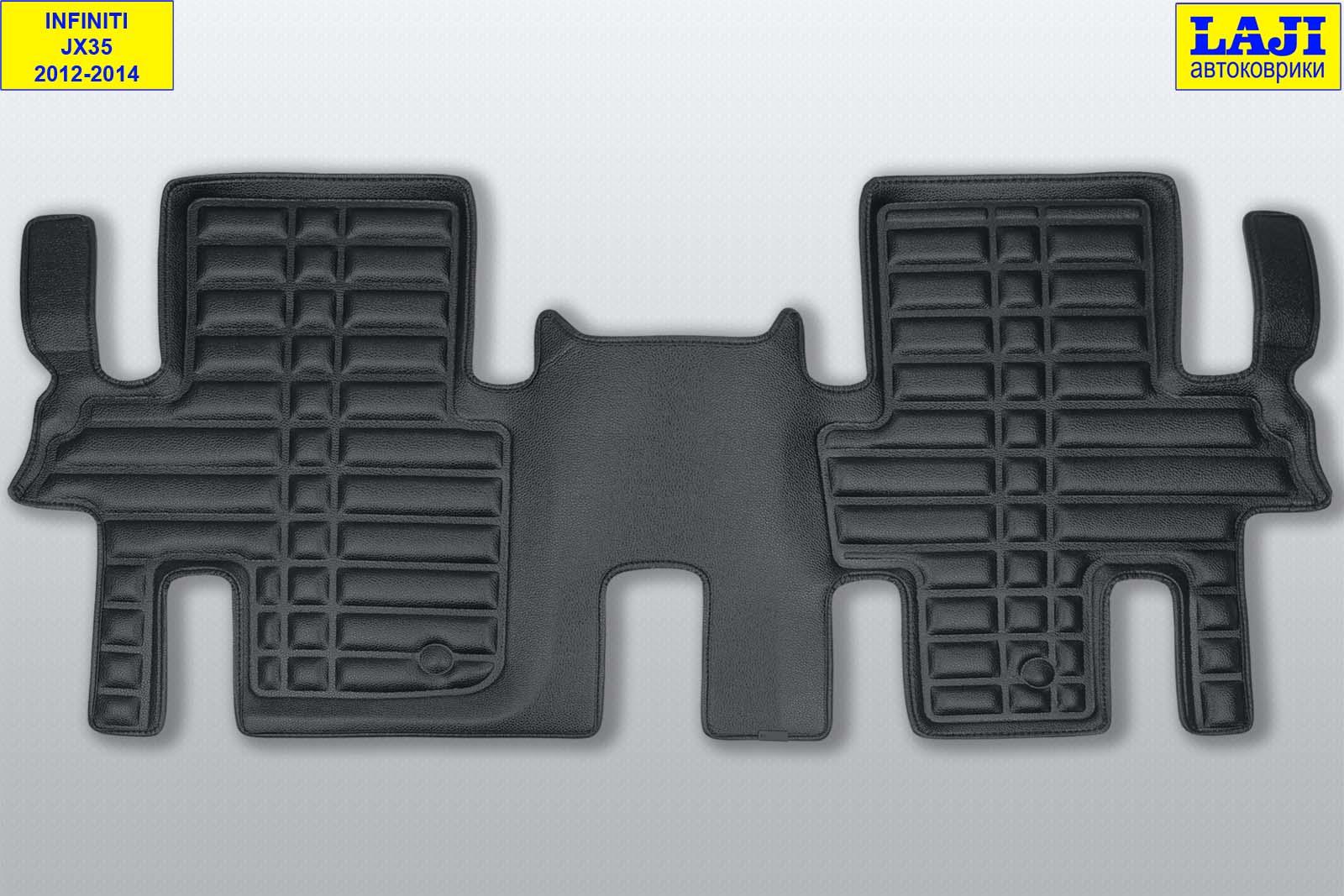 5D коврики в салон Infiniti JX35 2012-2014 10