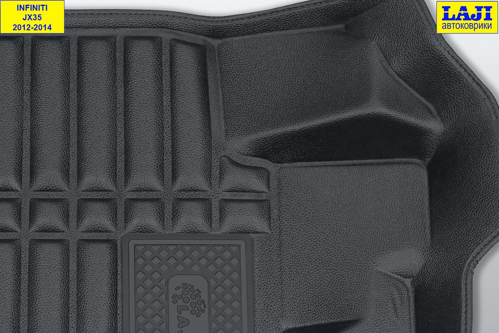 5D коврики в салон Infiniti JX35 2012-2014 6