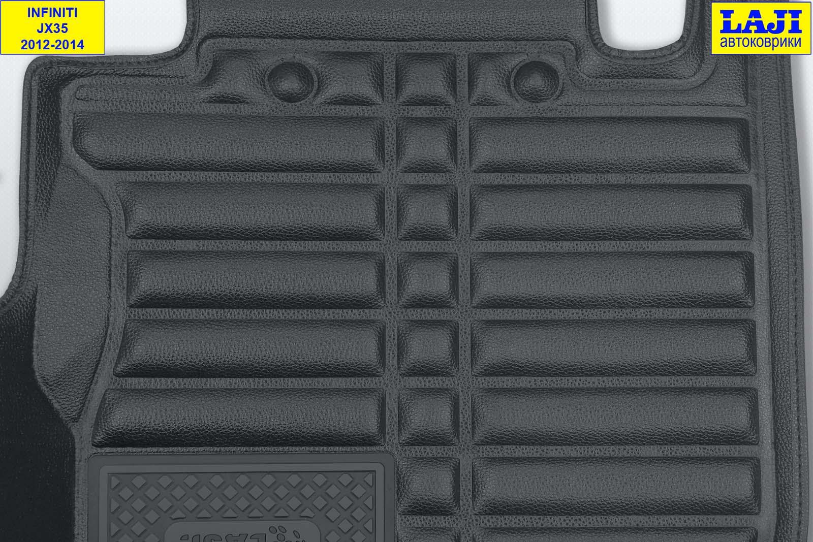 5D коврики в салон Infiniti JX35 2012-2014 8