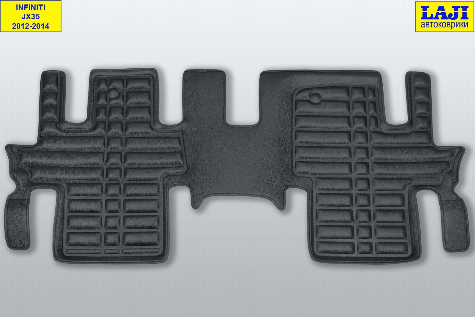 5D коврики в салон Infiniti JX35 2012-2014 9