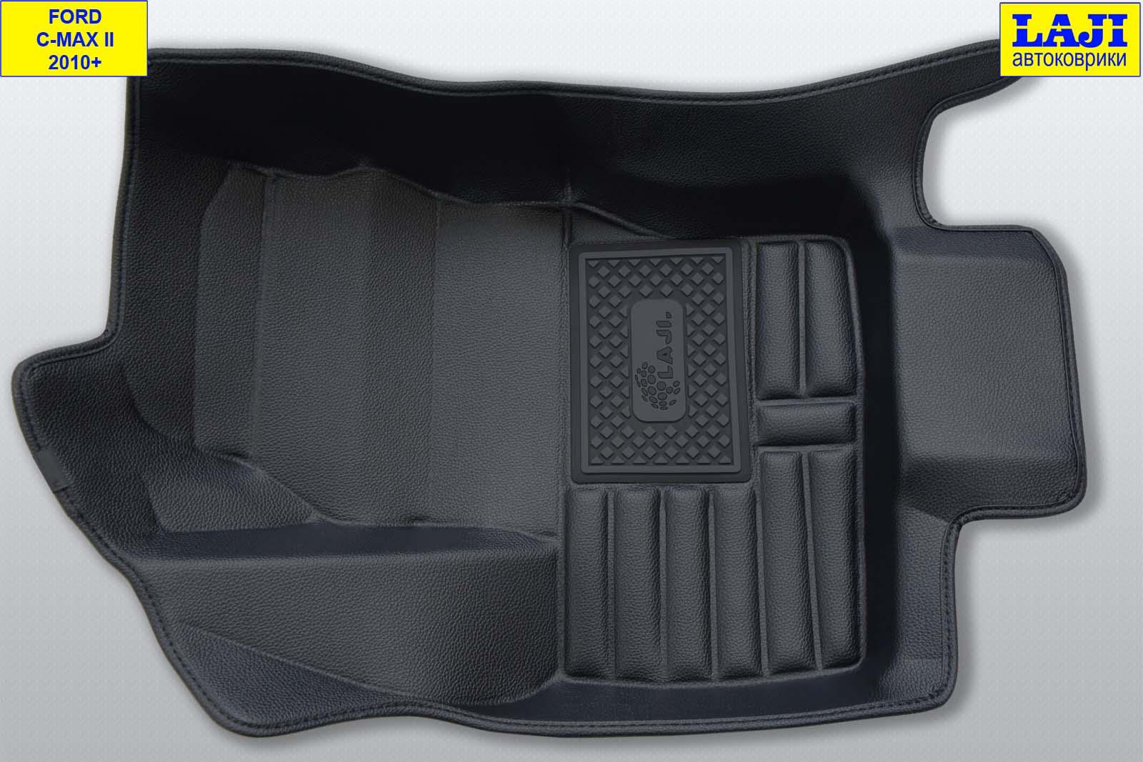5D коврики в салон Ford C-Max 2010-н.в. 3