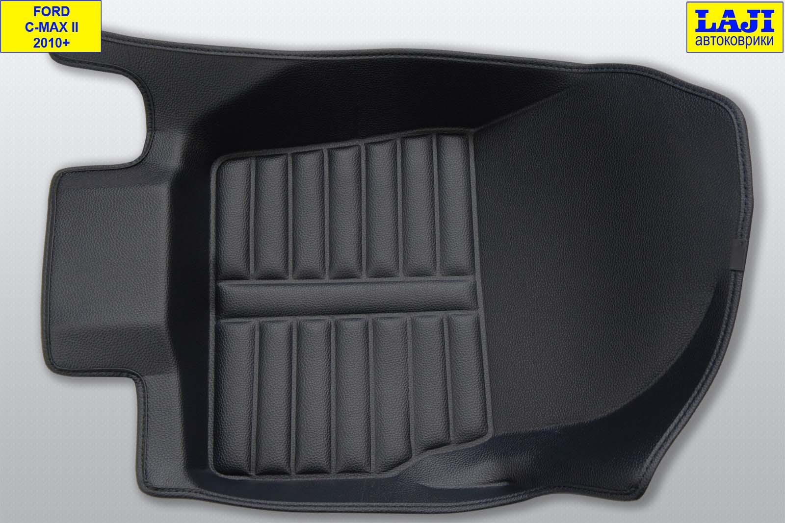 5D коврики в салон Ford C-Max 2010-н.в. 4