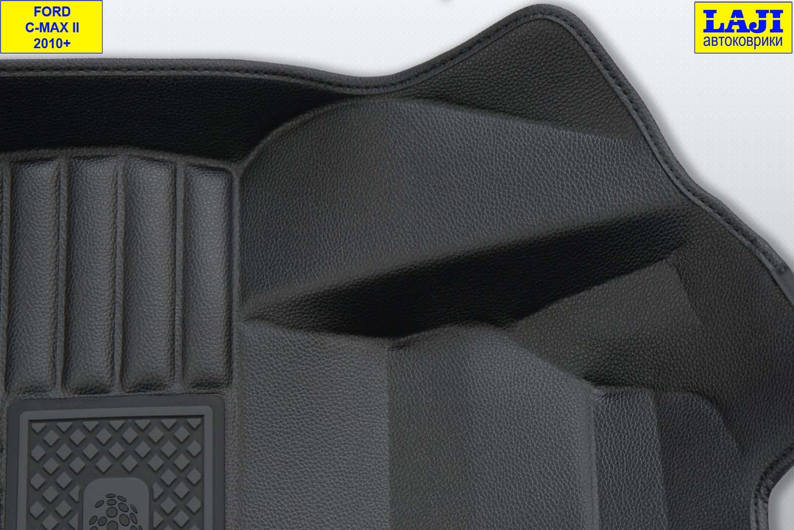 5D коврики в салон Ford C-Max 2010-н.в. 6