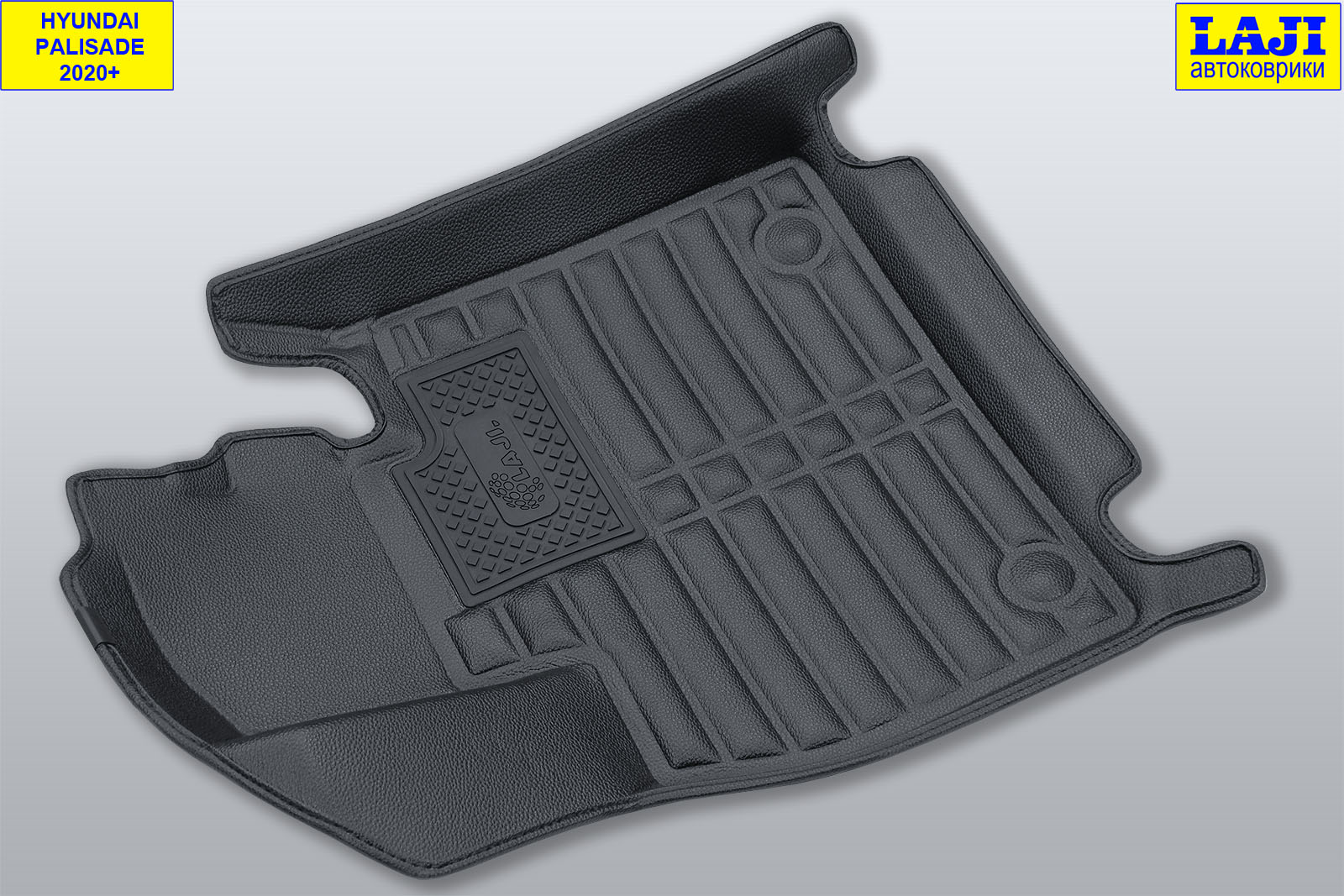 5D коврики в салон Hyundai Palisade 2020-н.в. 3