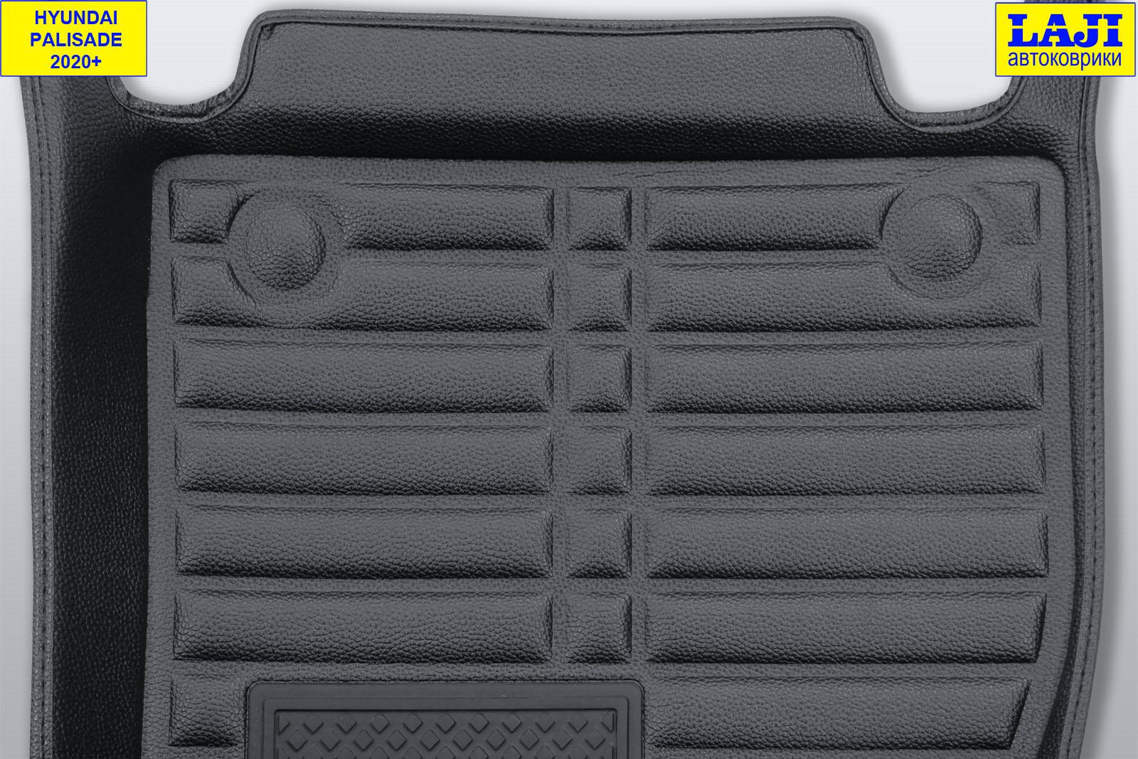 5D коврики в салон Hyundai Palisade 2020-н.в. 8