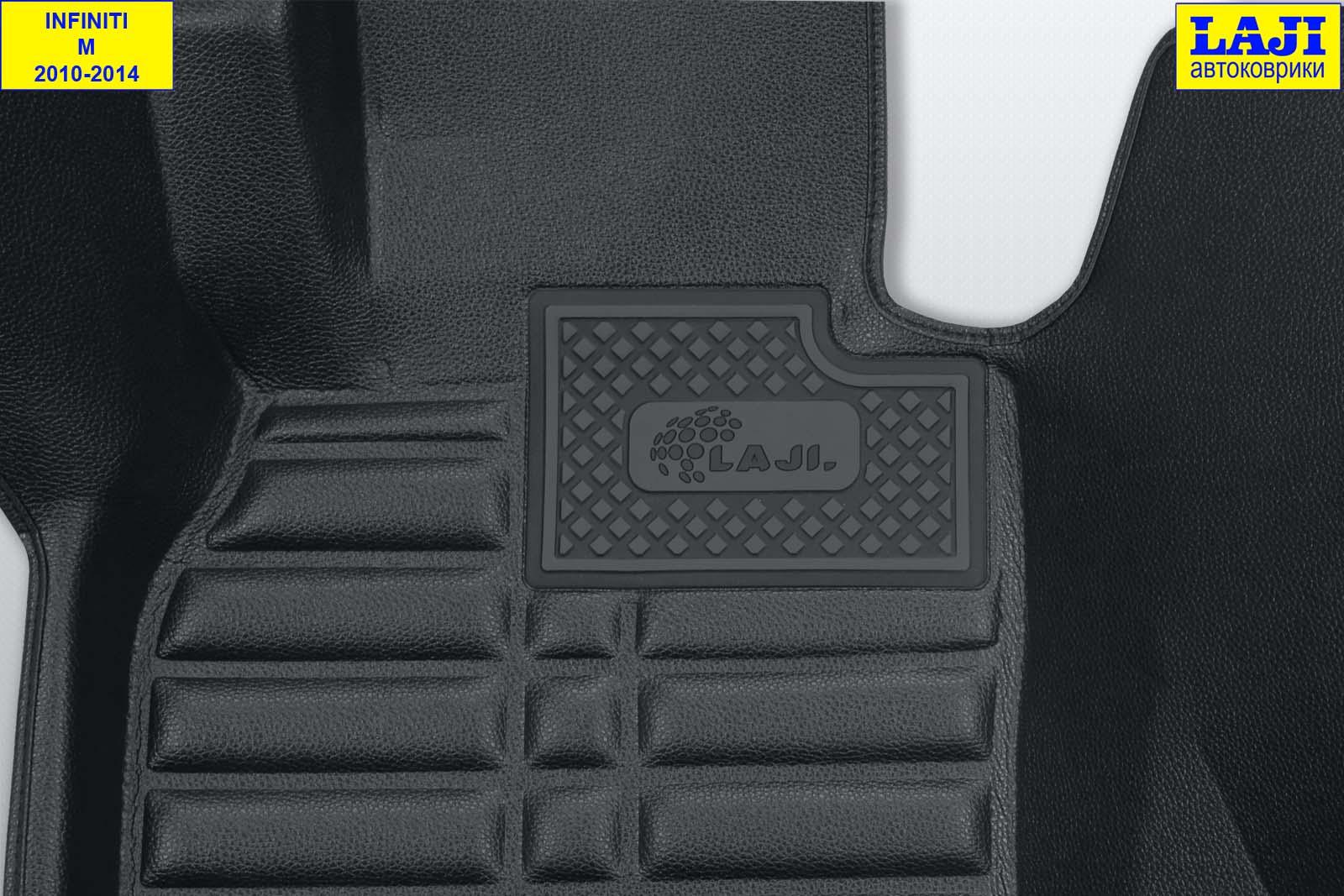 5D коврики в салон Infiniti M25 / M37 / M56 2010-2013 7