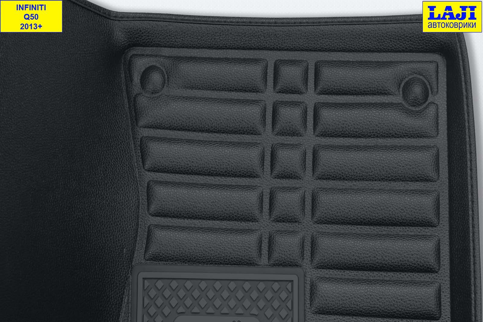 5D коврики в салон Infiniti Q50 2013-н.в. 8