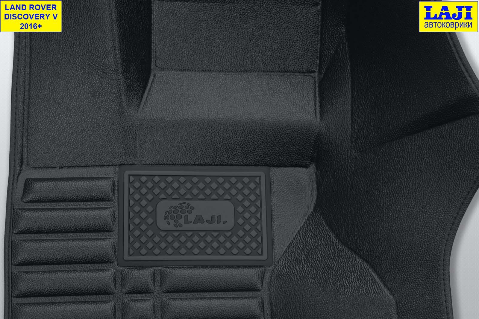 5D коврики в салон Land Rover Discovery 5 2004-2009 7