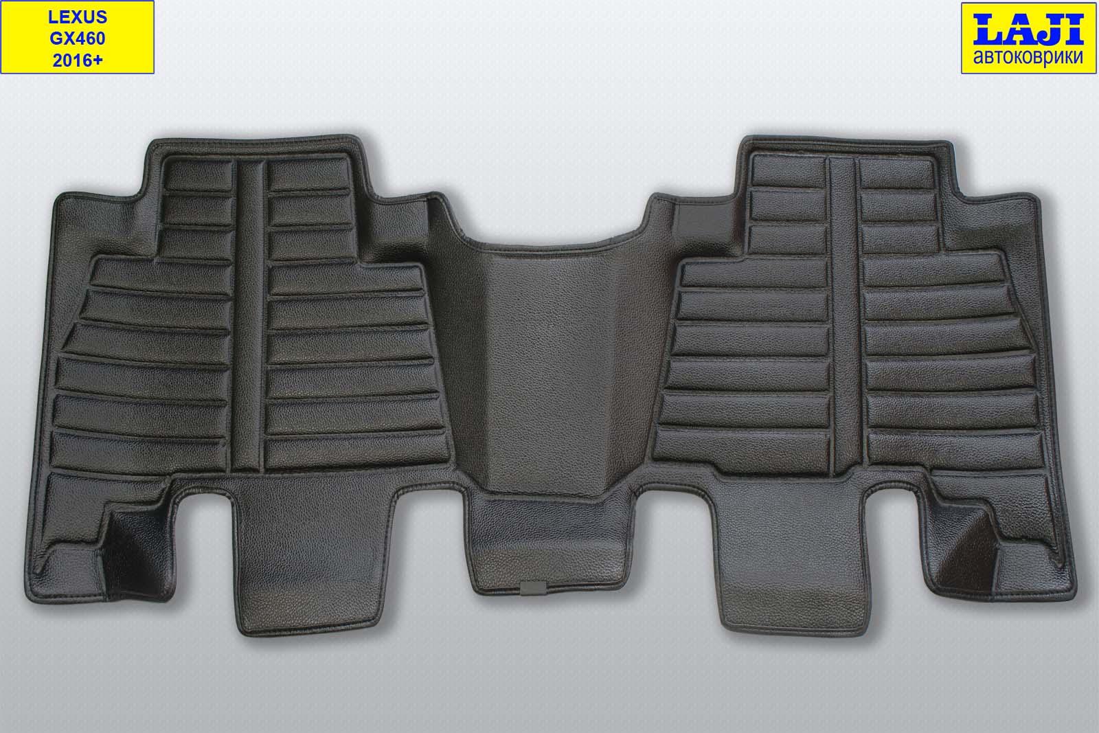 5D коврики в салон Lexus GX II 2009-н.в. 10