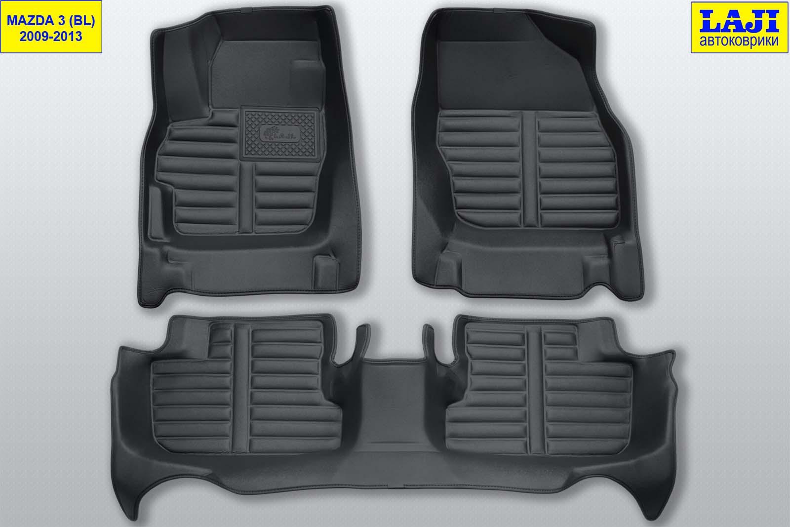 5D коврики в салон Mazda 3 BL 2009-2013 1