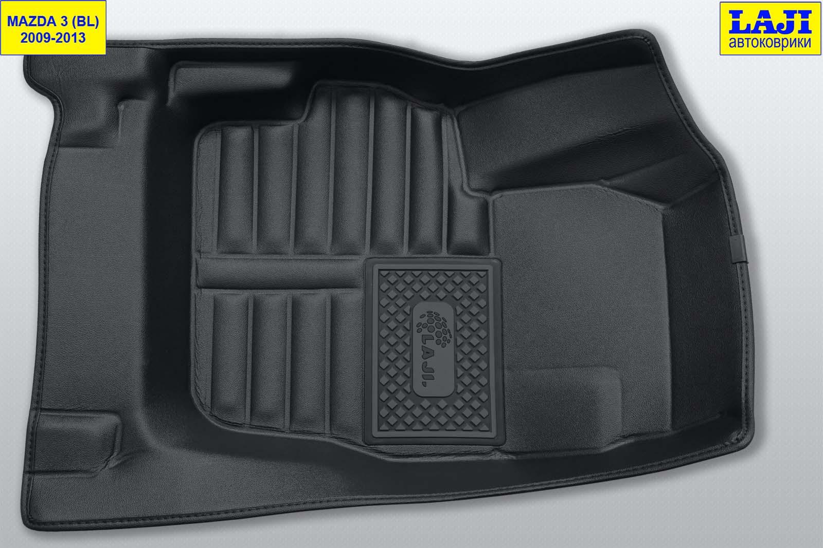 5D коврики в салон Mazda 3 BL 2009-2013 2