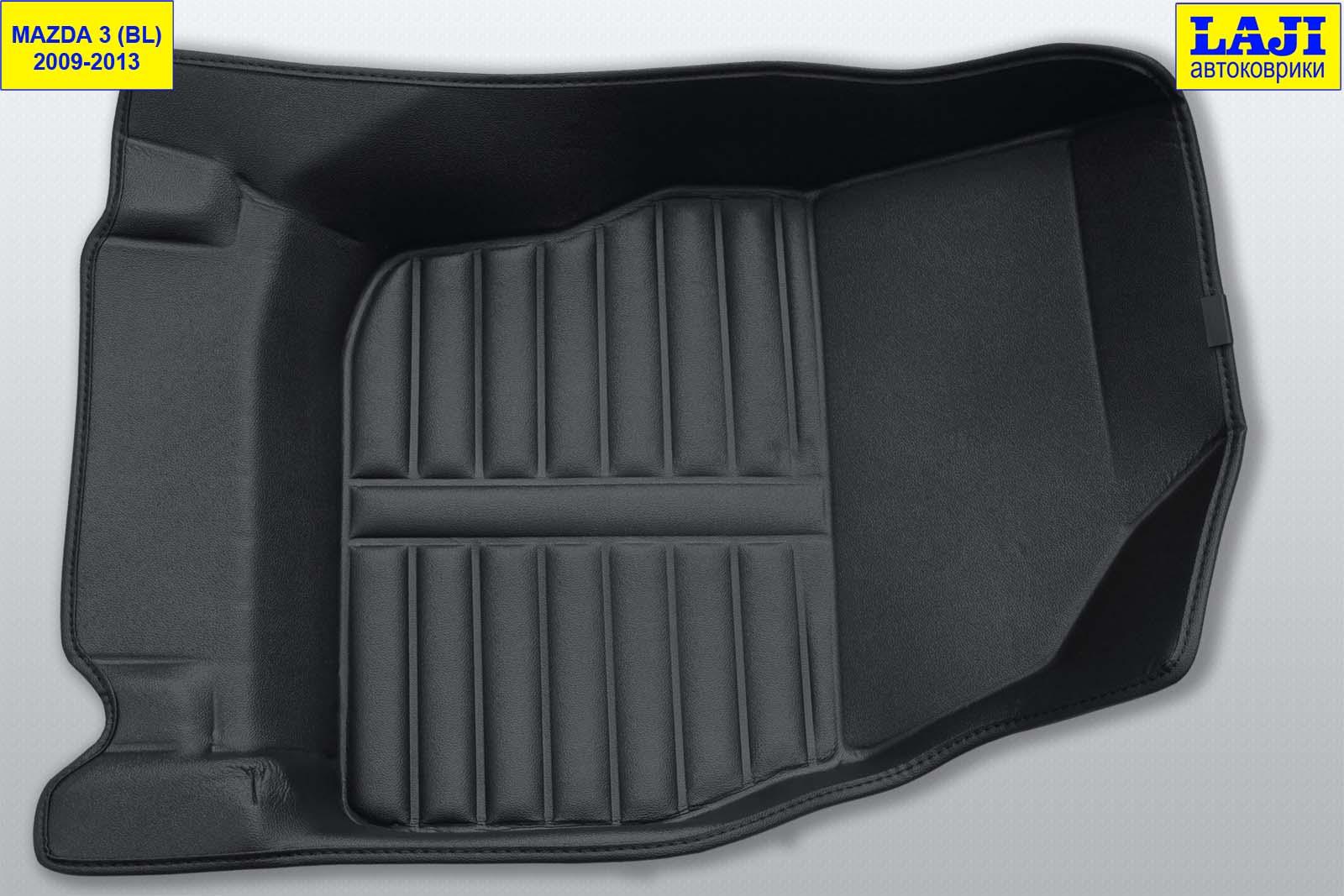5D коврики в салон Mazda 3 BL 2009-2013 4