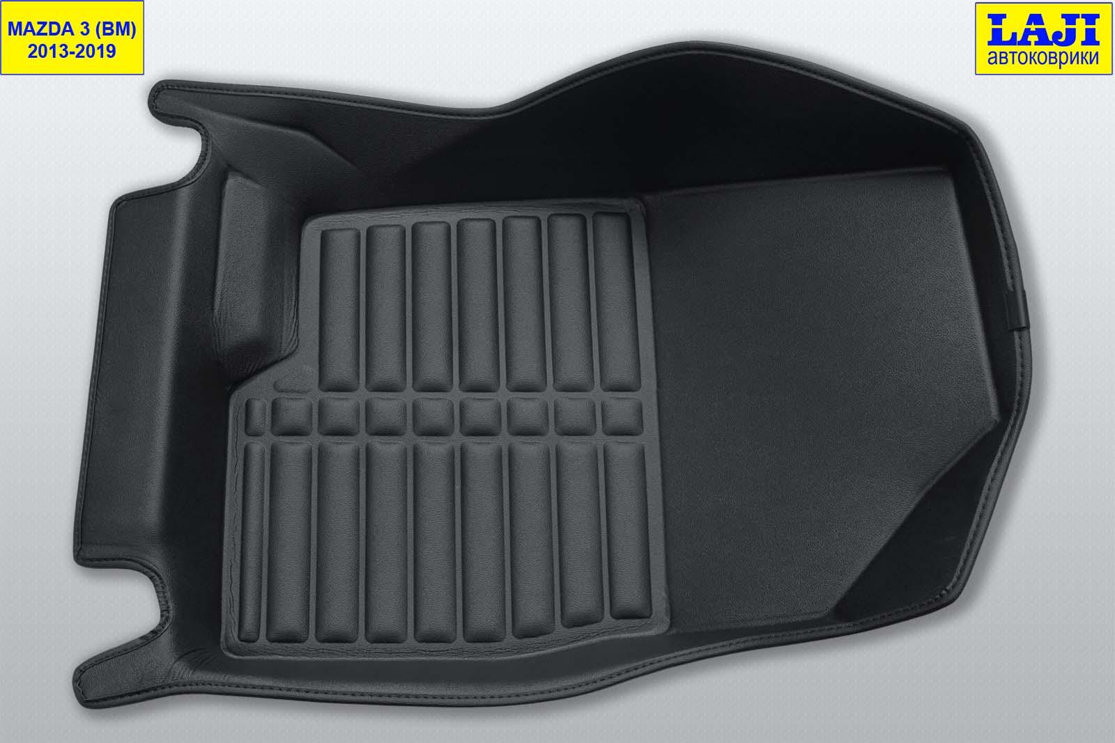 5D коврики в салон Mazda 3 BM 2013-2019 4