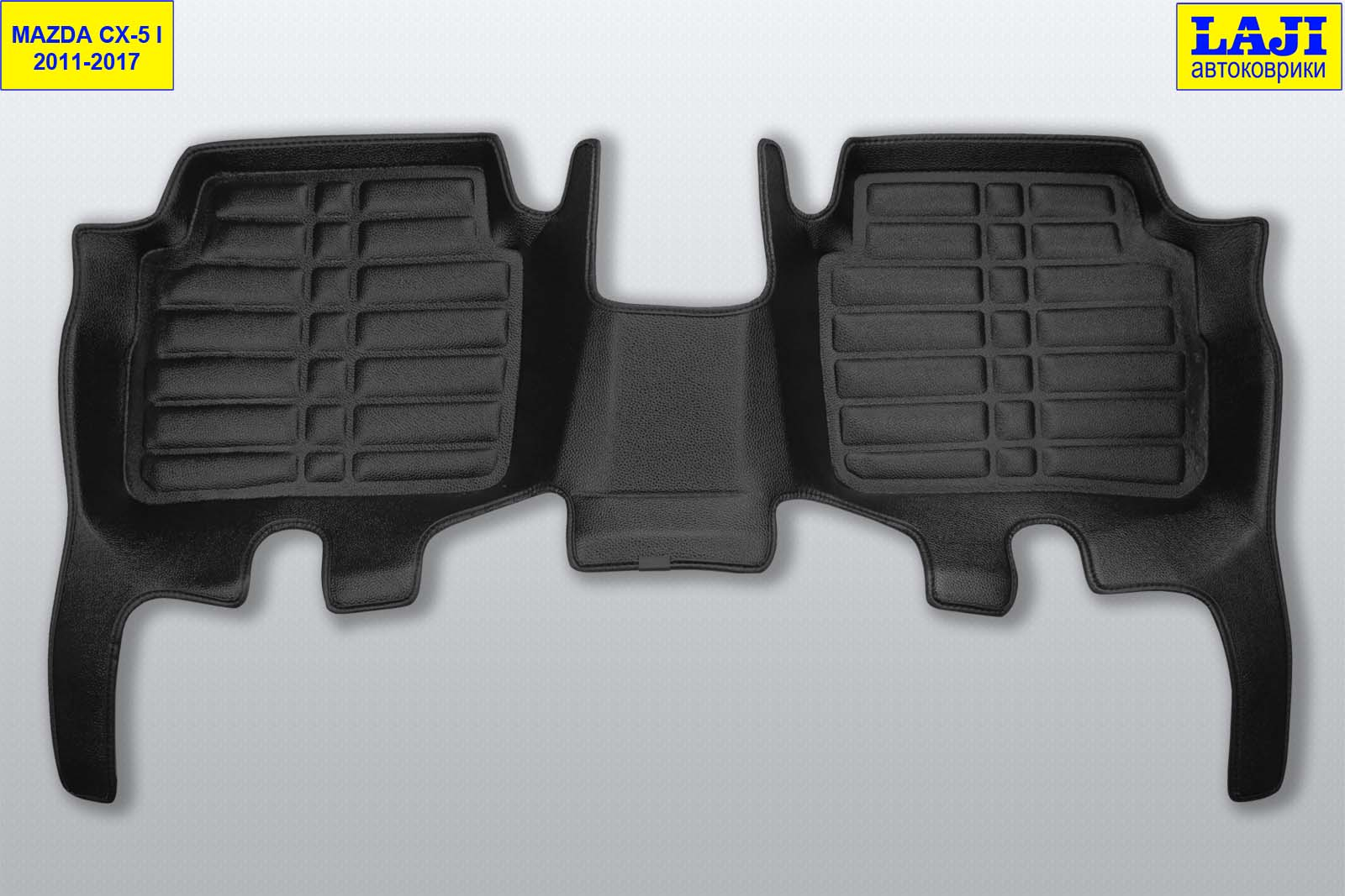 5D коврики в салон Mazda CX-5 2011-2017 10