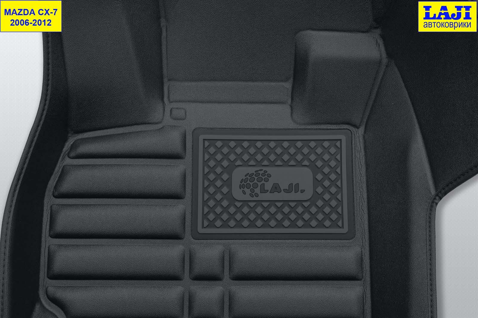 5D коврики в салон Mazda CX-7 2006-2012 6