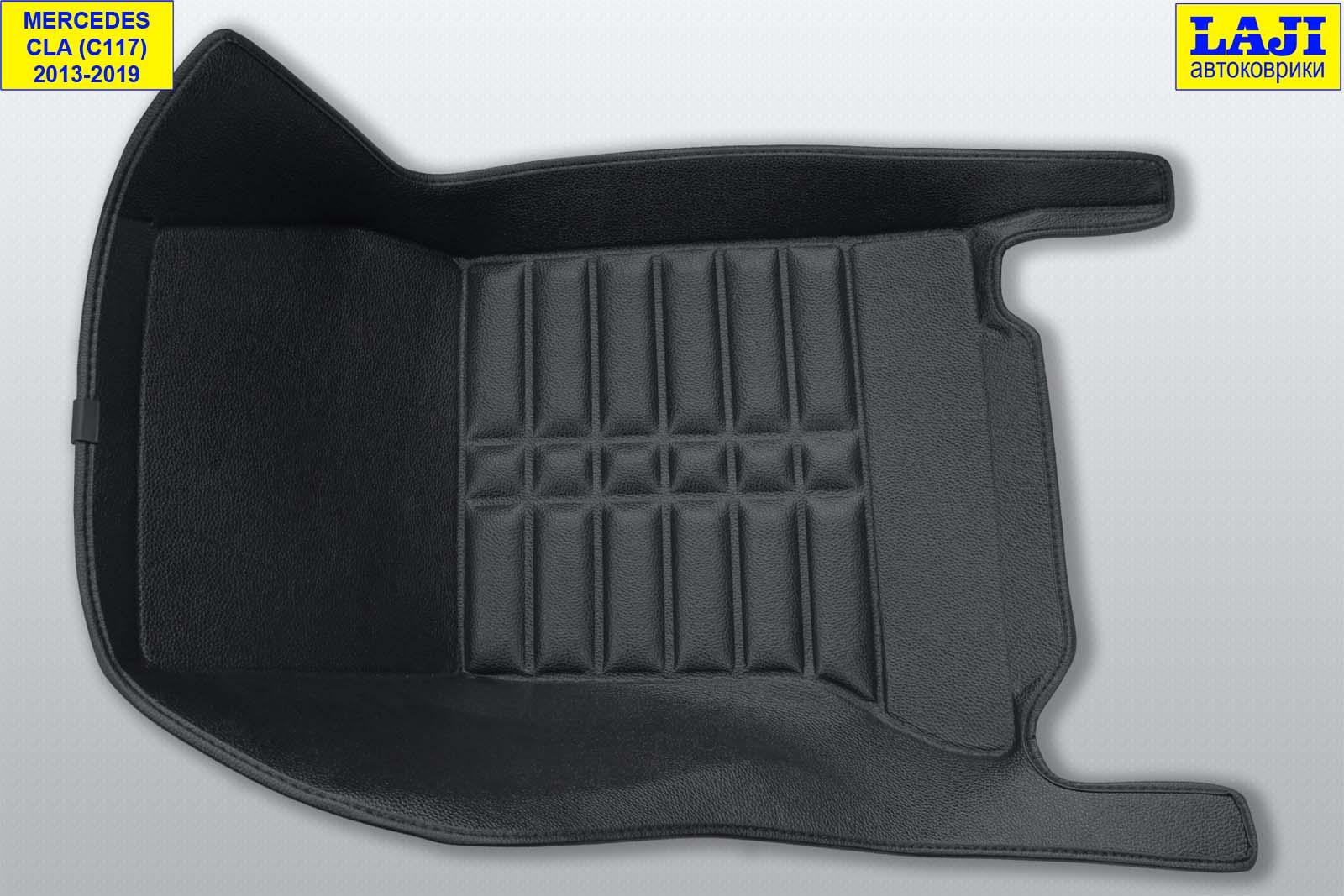 5D коврики в салон Mercedes CLA C117 2013-2019 5