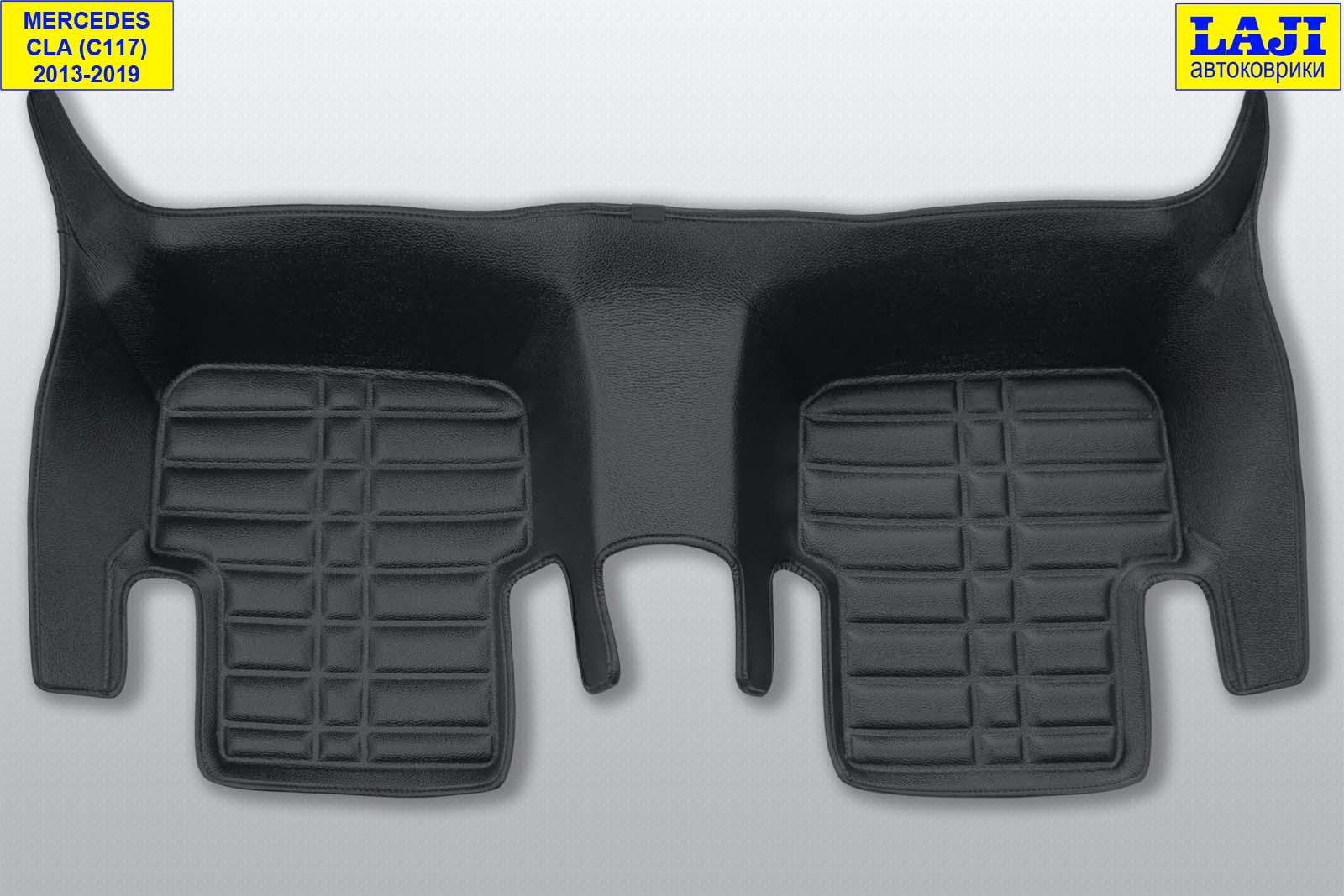 5D коврики в салон Mercedes CLA C117 2013-2019 7