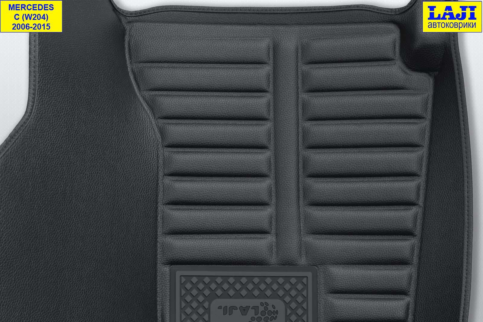 5D коврики в салон Mercedes С W204 2006-2015 8