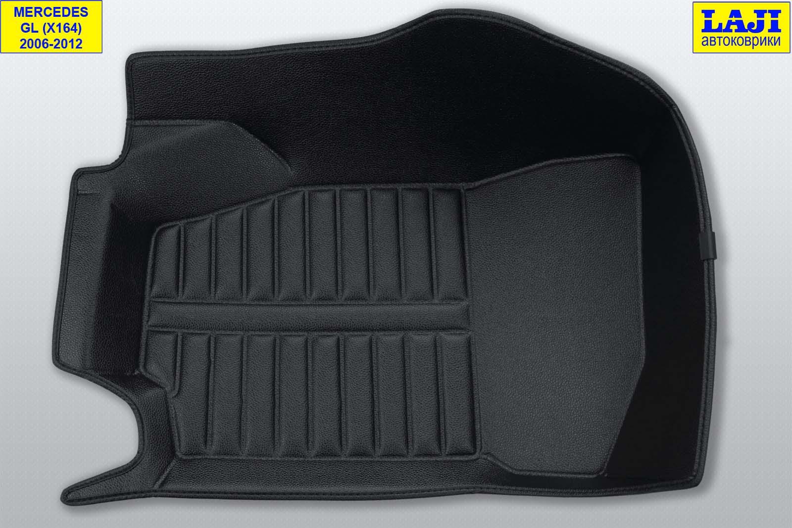 5D коврики в салон Mercedes GL X164 2006-2012 4