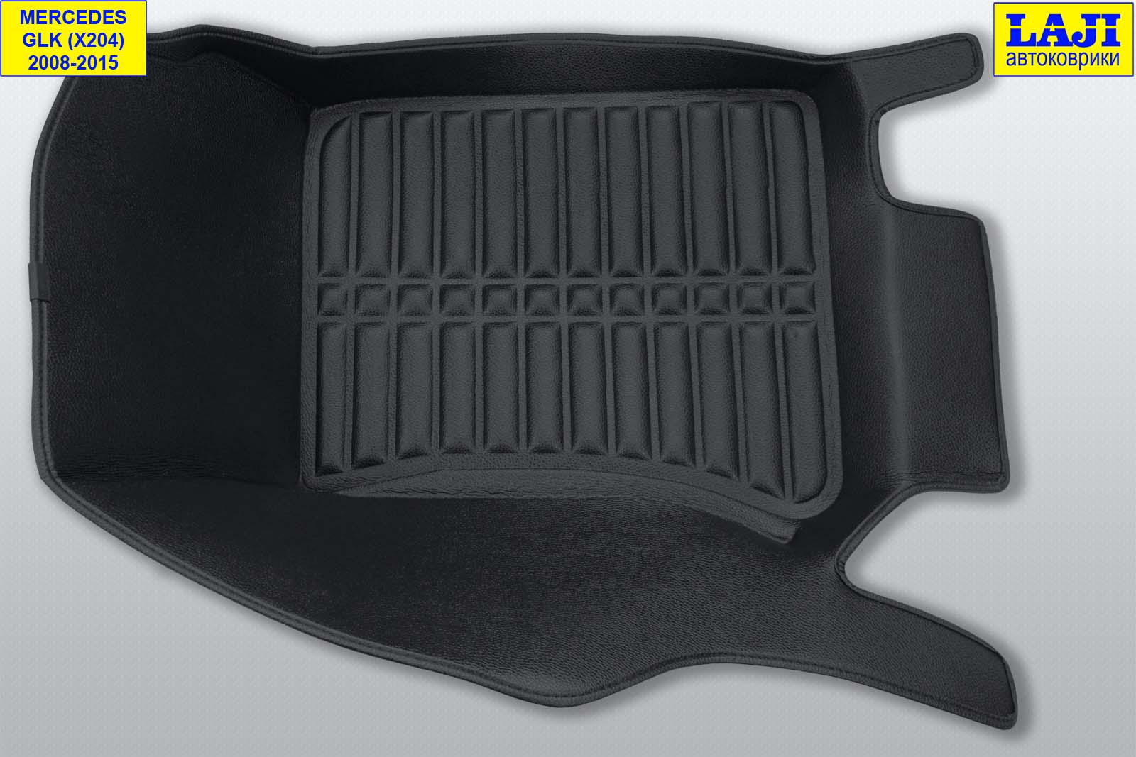 5D коврики в салон Mercedes GLK X204 2008-2015 5